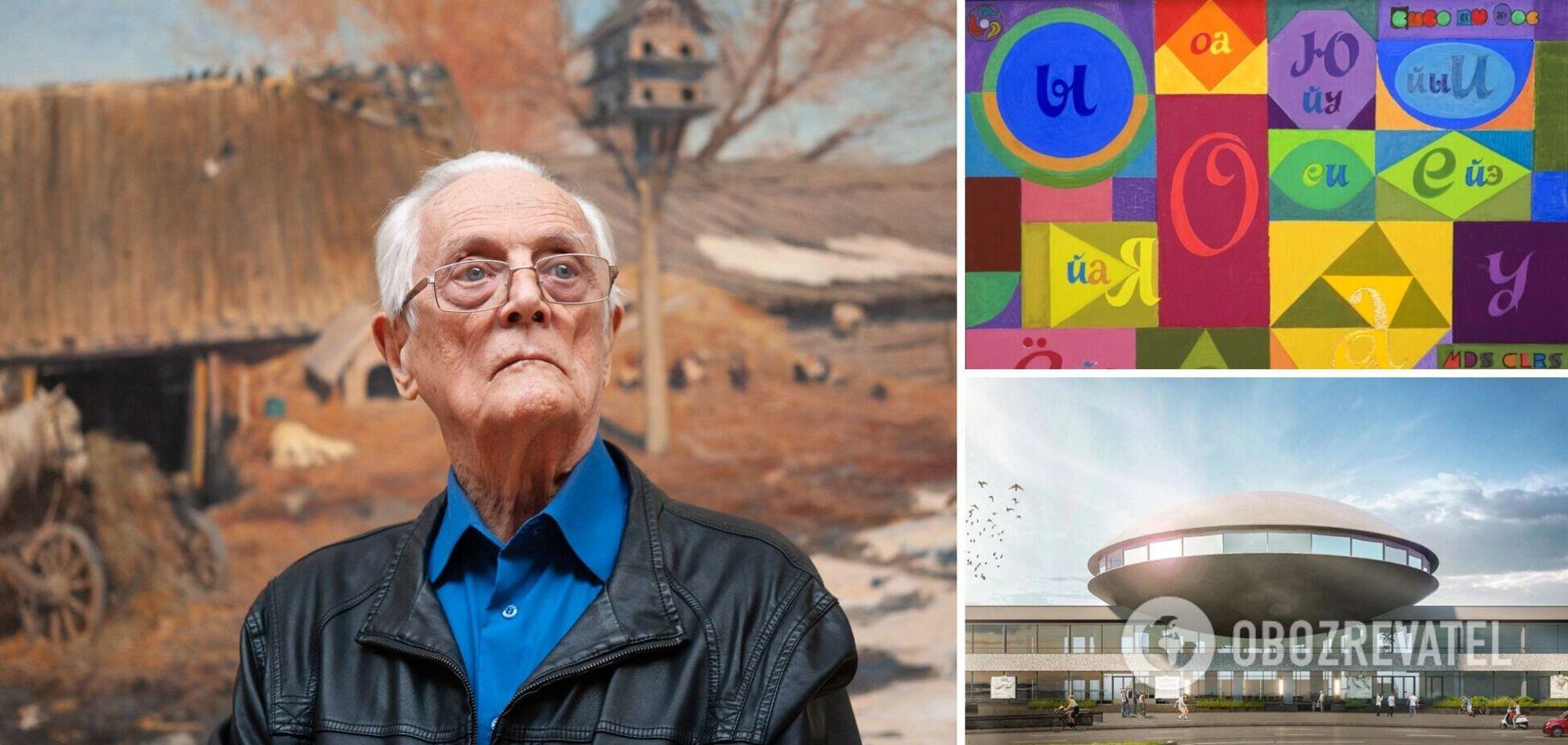 Умер известный украинский художник и архитектор – автор знаменитой 'тарелки' на Лыбидской