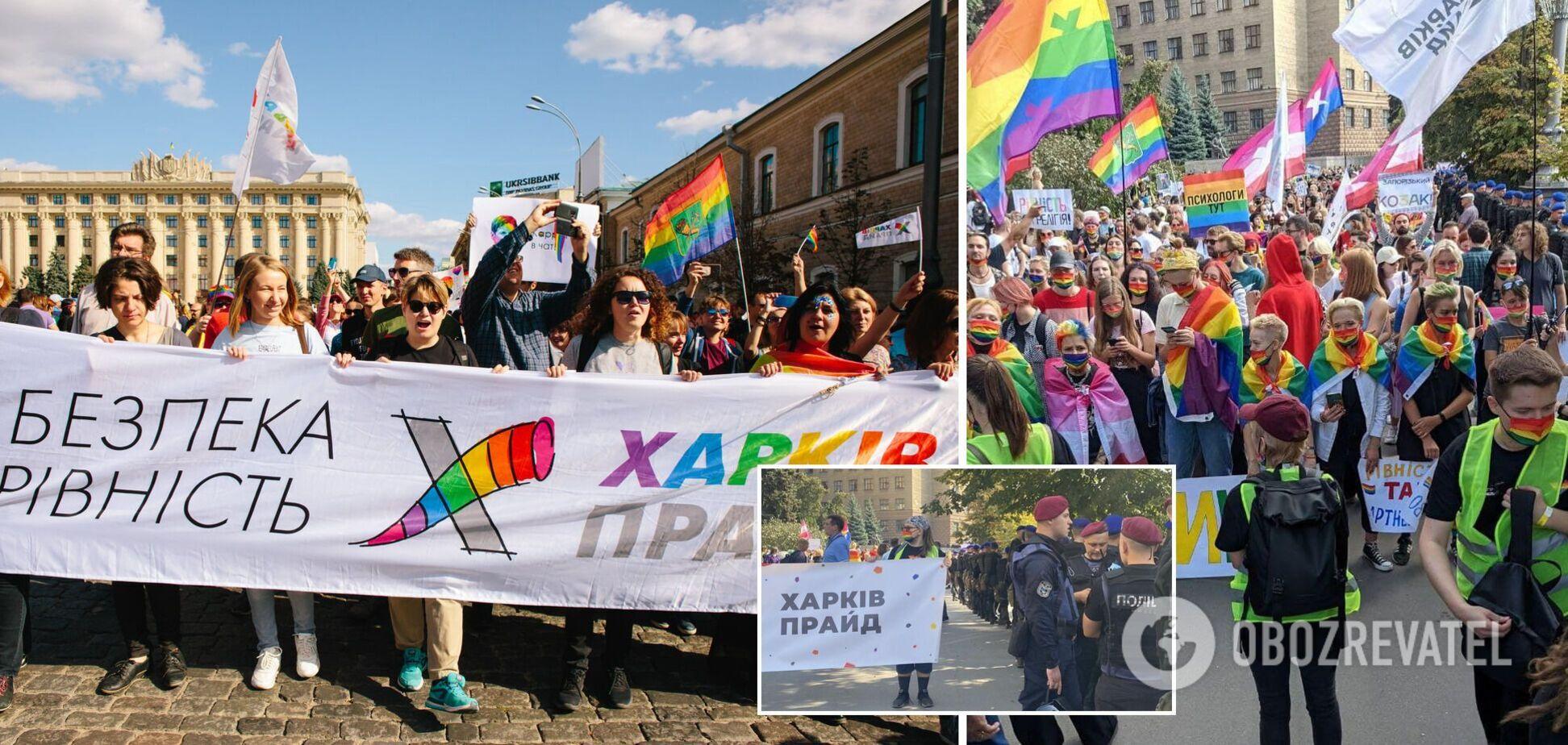 В Харькове провели ЛГБТ-марш, меры безопасности были усилены. Фото и видео