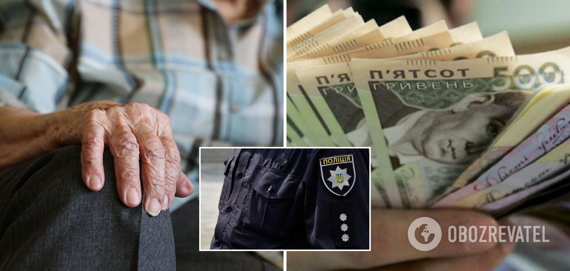 В Одессе аферист выманил у пожилой женщины более 400 тыс. грн