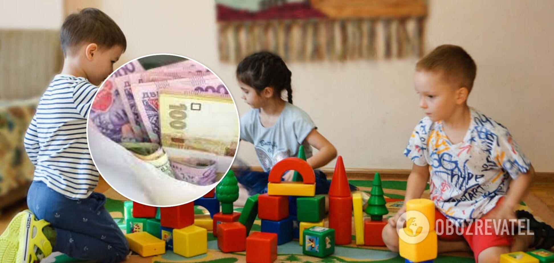 Скільки коштує освіта в дитячому садку