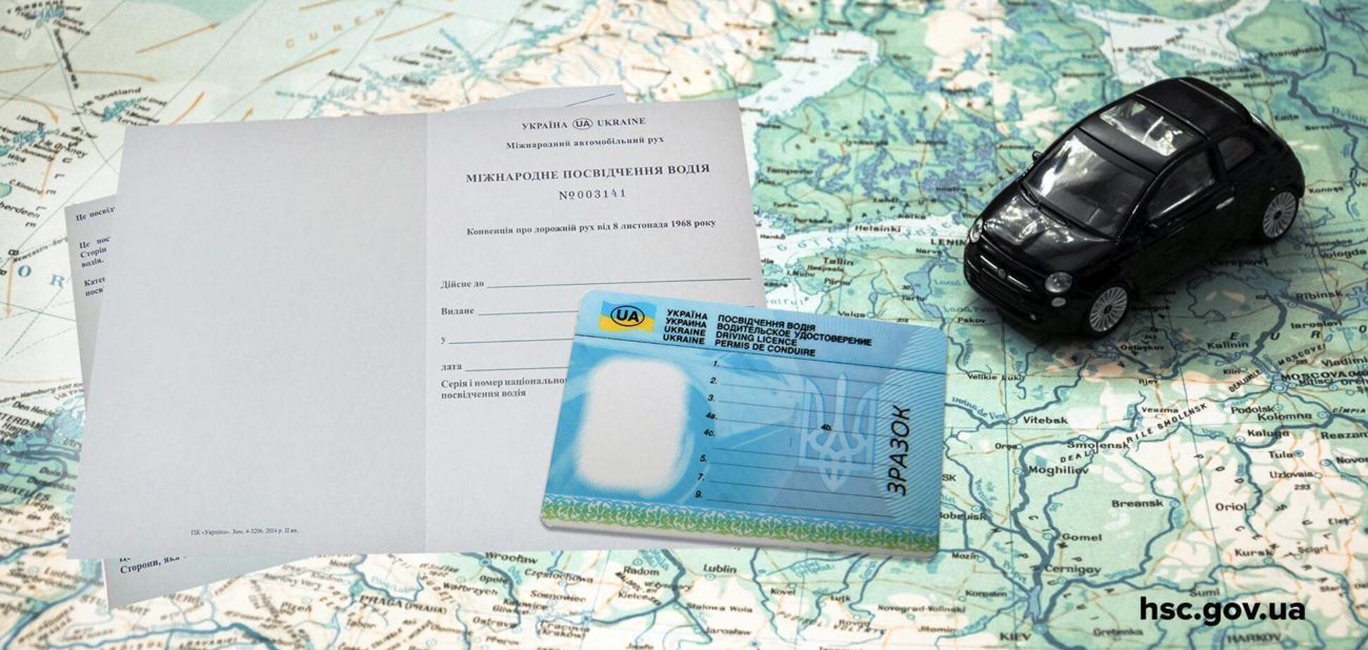 Украинские водительские права за рубежом: нюансы и ограничения