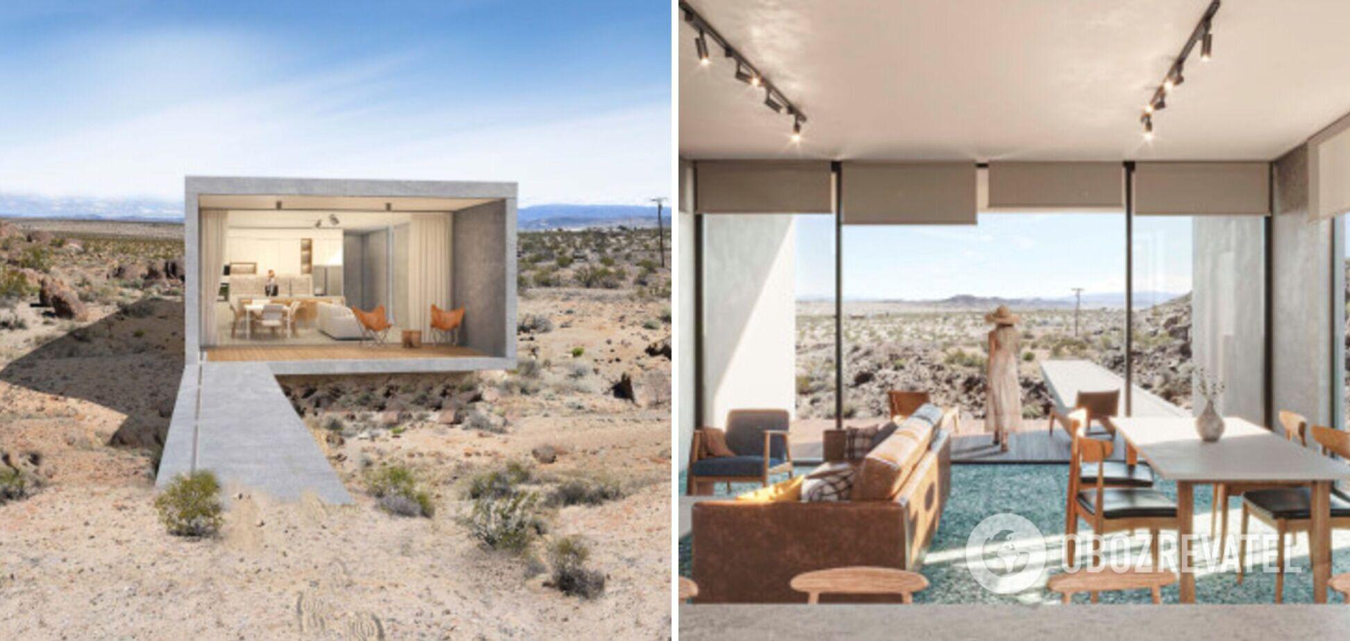 У США продають будинок посеред пустелі