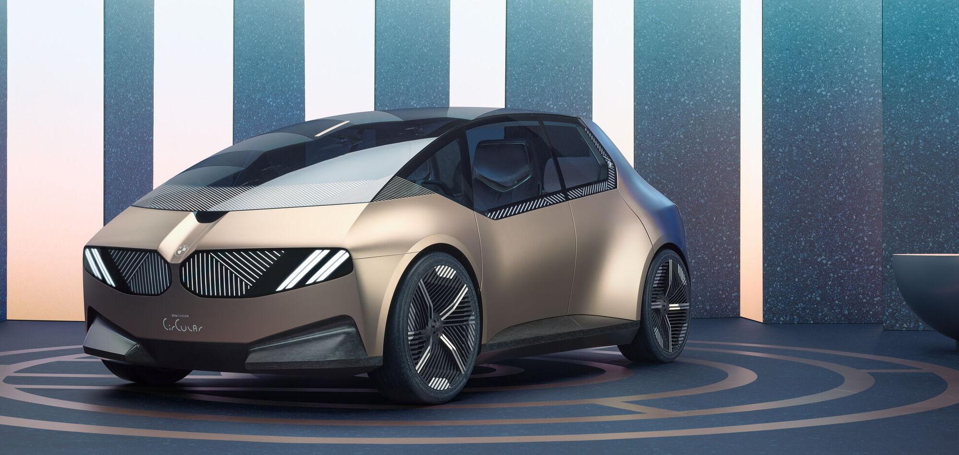 BMW створив автомобіль із вторсировини