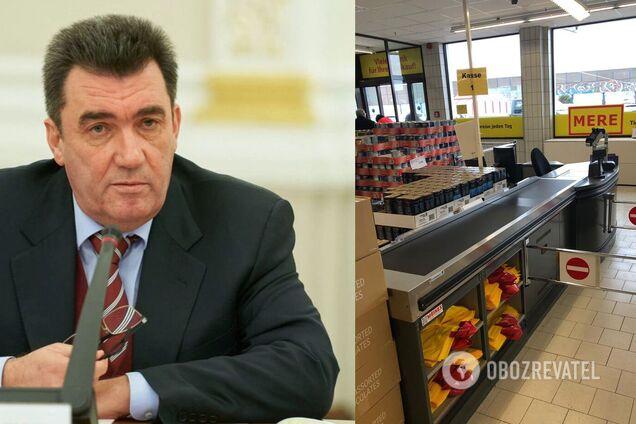 СНБО ввел санкции против российской сети Mere: магазины работать не будут