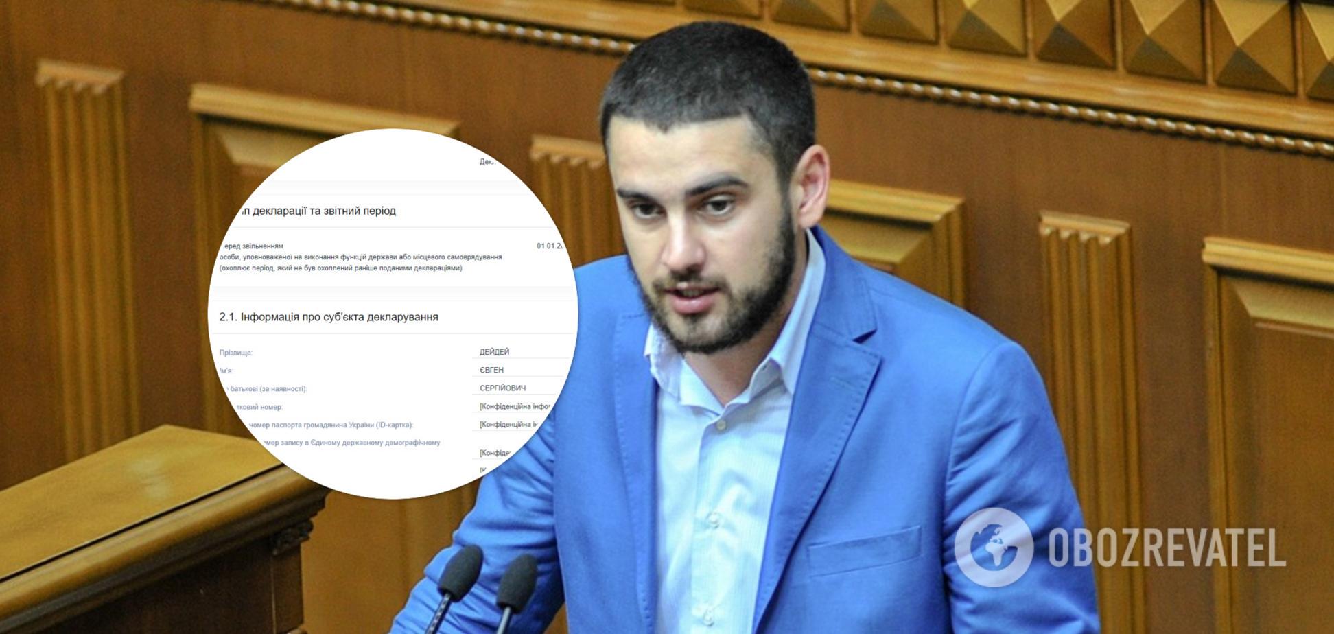 Екснардеп Дейдей подав у відставку з посади помічника глави поліції Києва