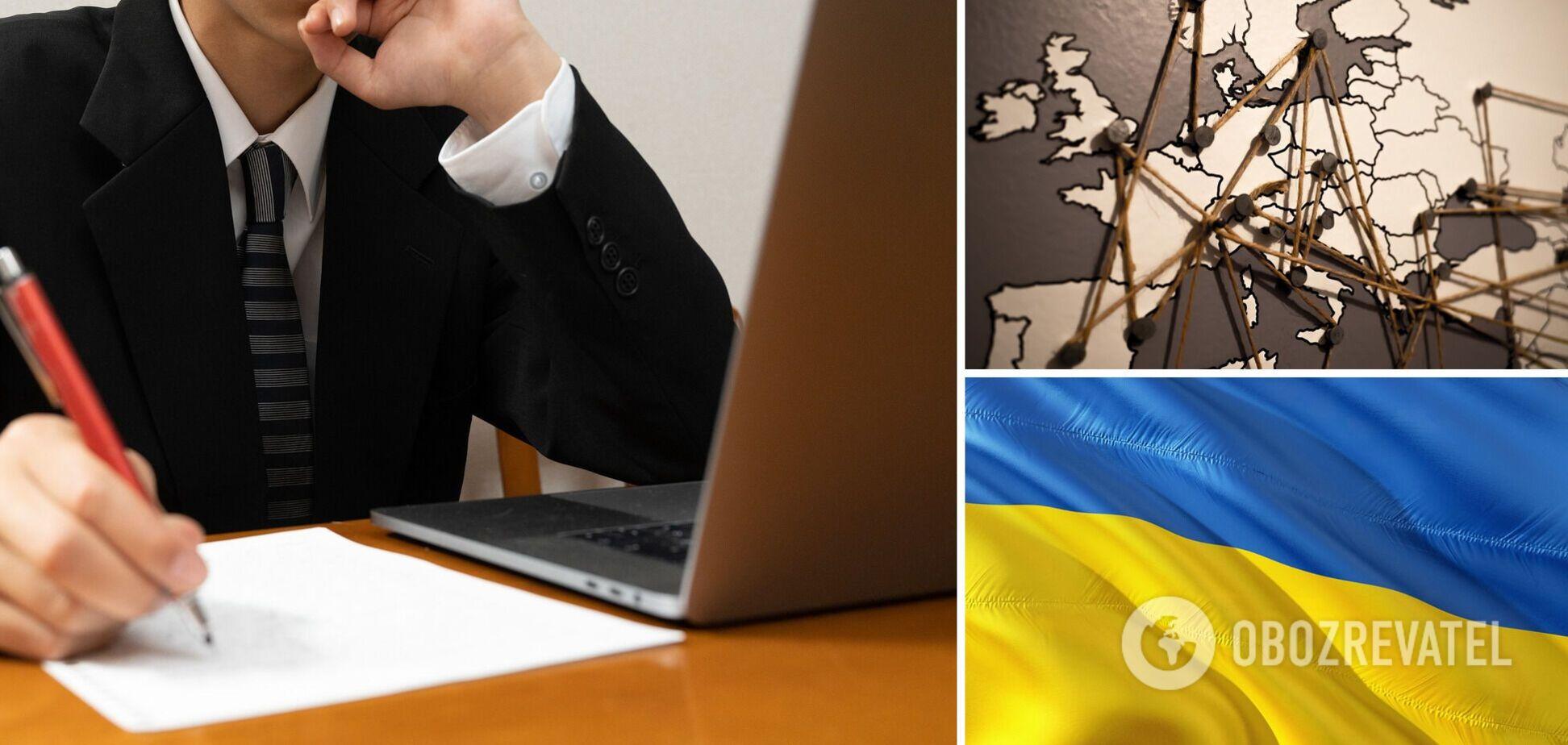 Киев попал в рейтинг лучших городов Европы для удаленной работы