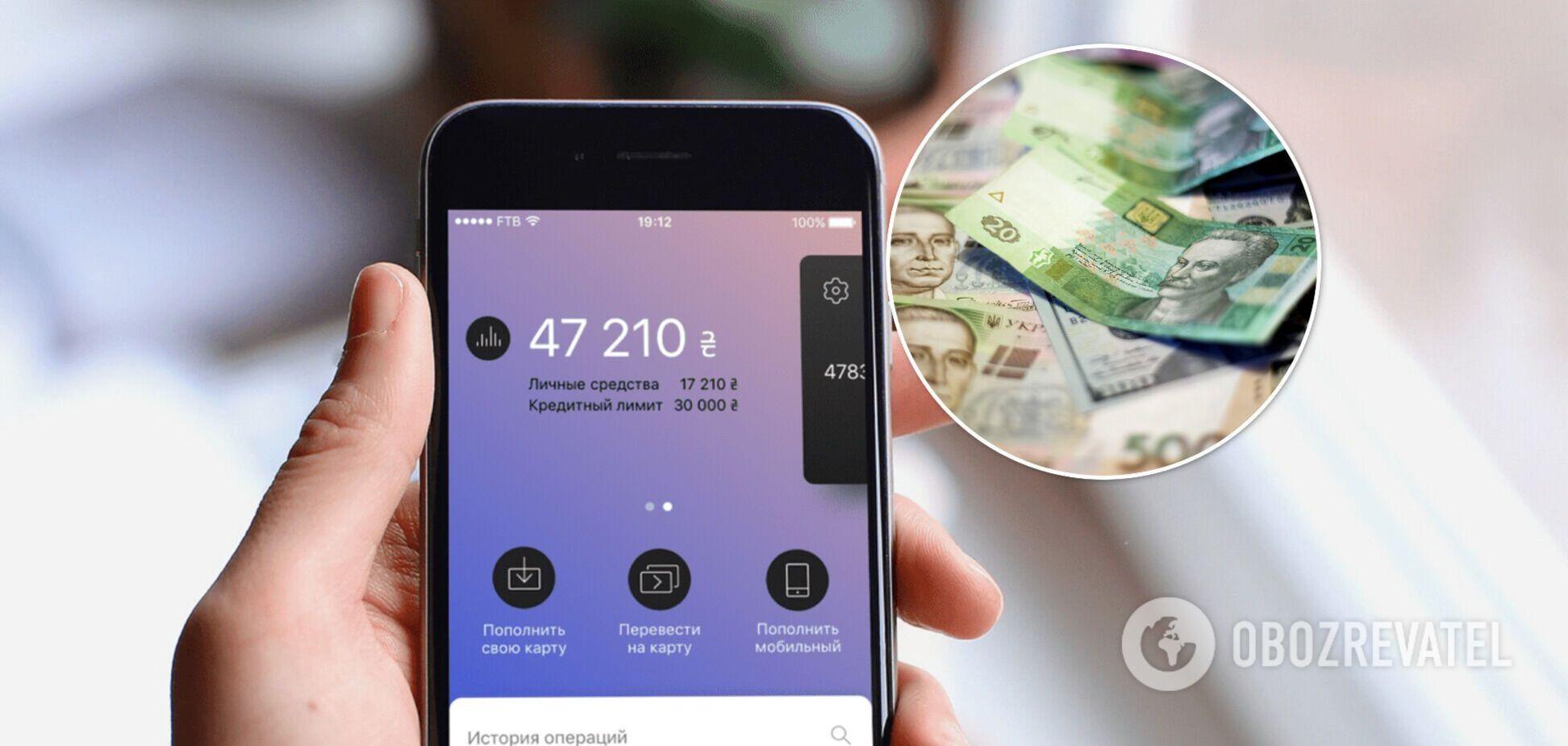 Клиенты Monobank жалуются на пропажу денег: средства исчезают с карт и депозитов