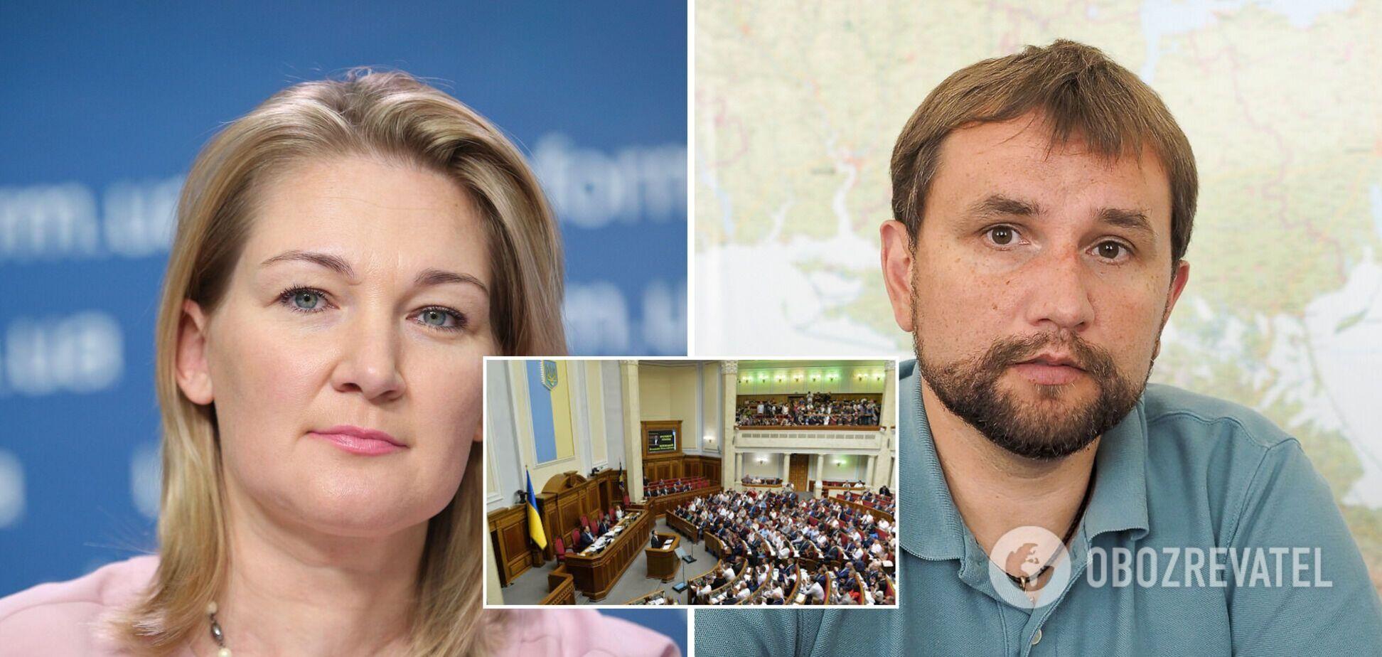 Нардепы 'ЕС' сообщили о недопуске представителей партии на заседание ВСК