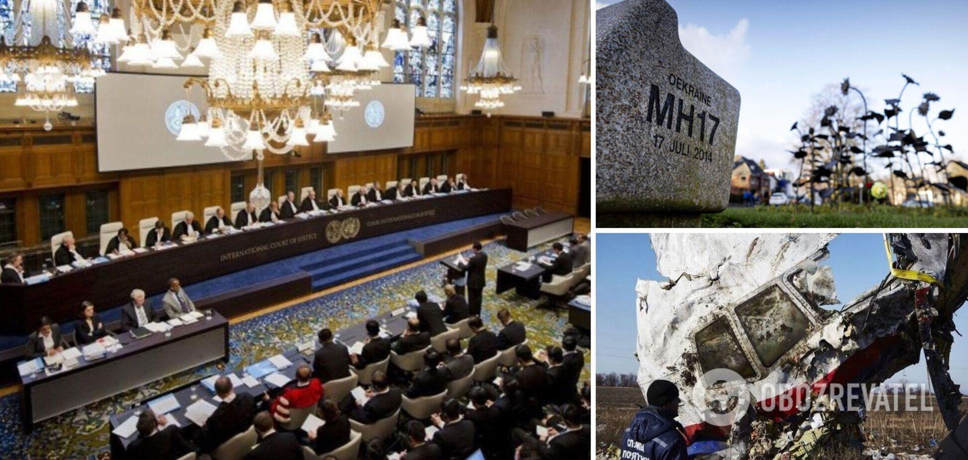 Родичі загиблих у катастрофі МН17: ми закликаємо російську владу визнати провину і співпрацювати із судом