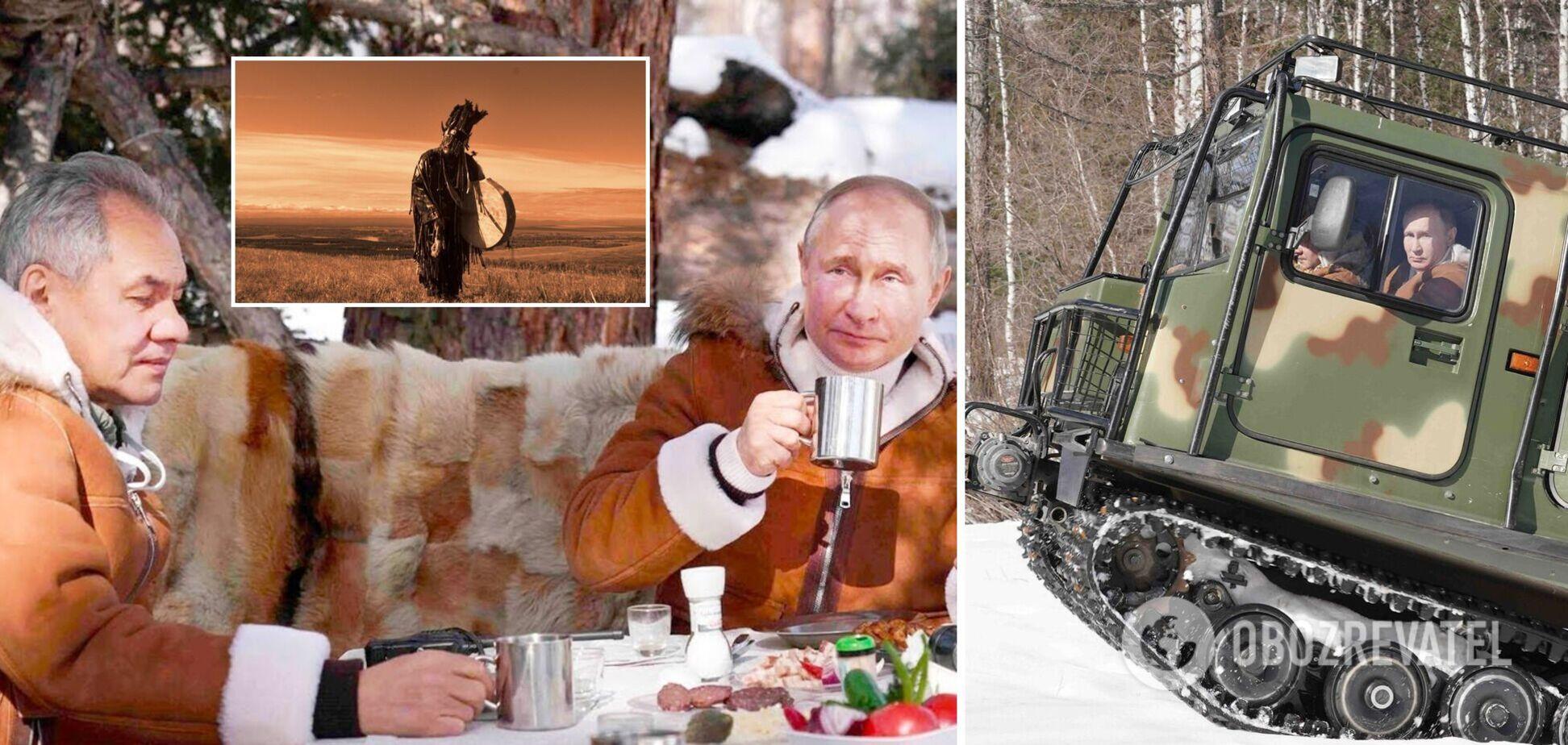 Путин и Шойгу ездят в Сибирь не просто отдыхать, они там совершают обряды, – журналист