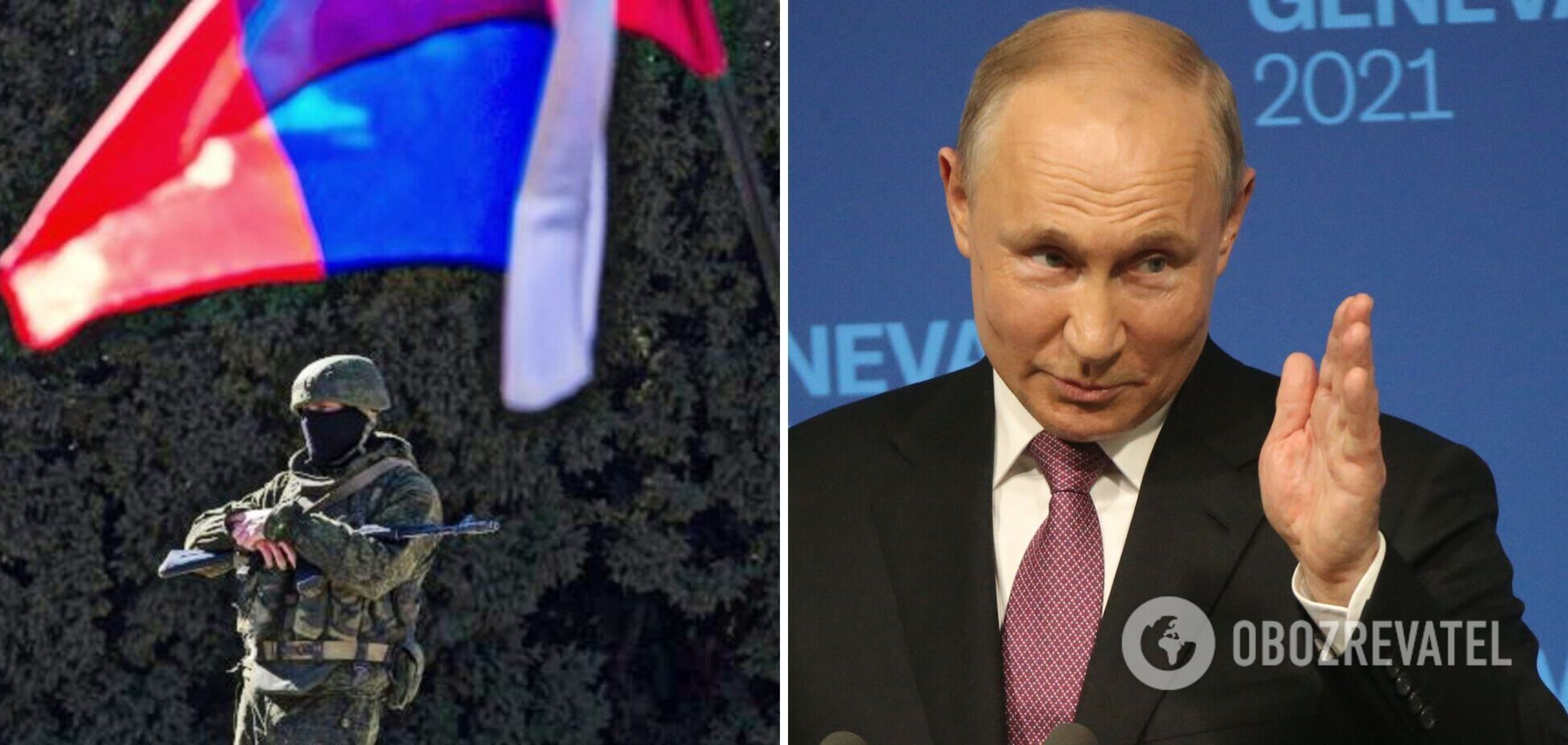 Росія ніколи не може бути мирною, бо це 'загрожує її безпеці'