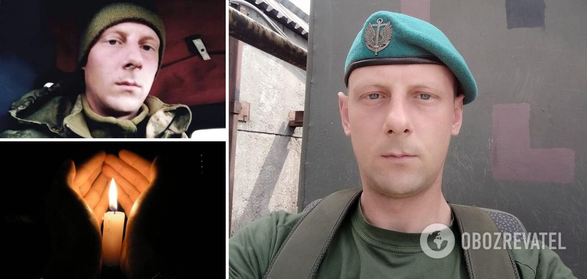 На Донбассе погиб 27-летний Артур Голуб с Житомирщины