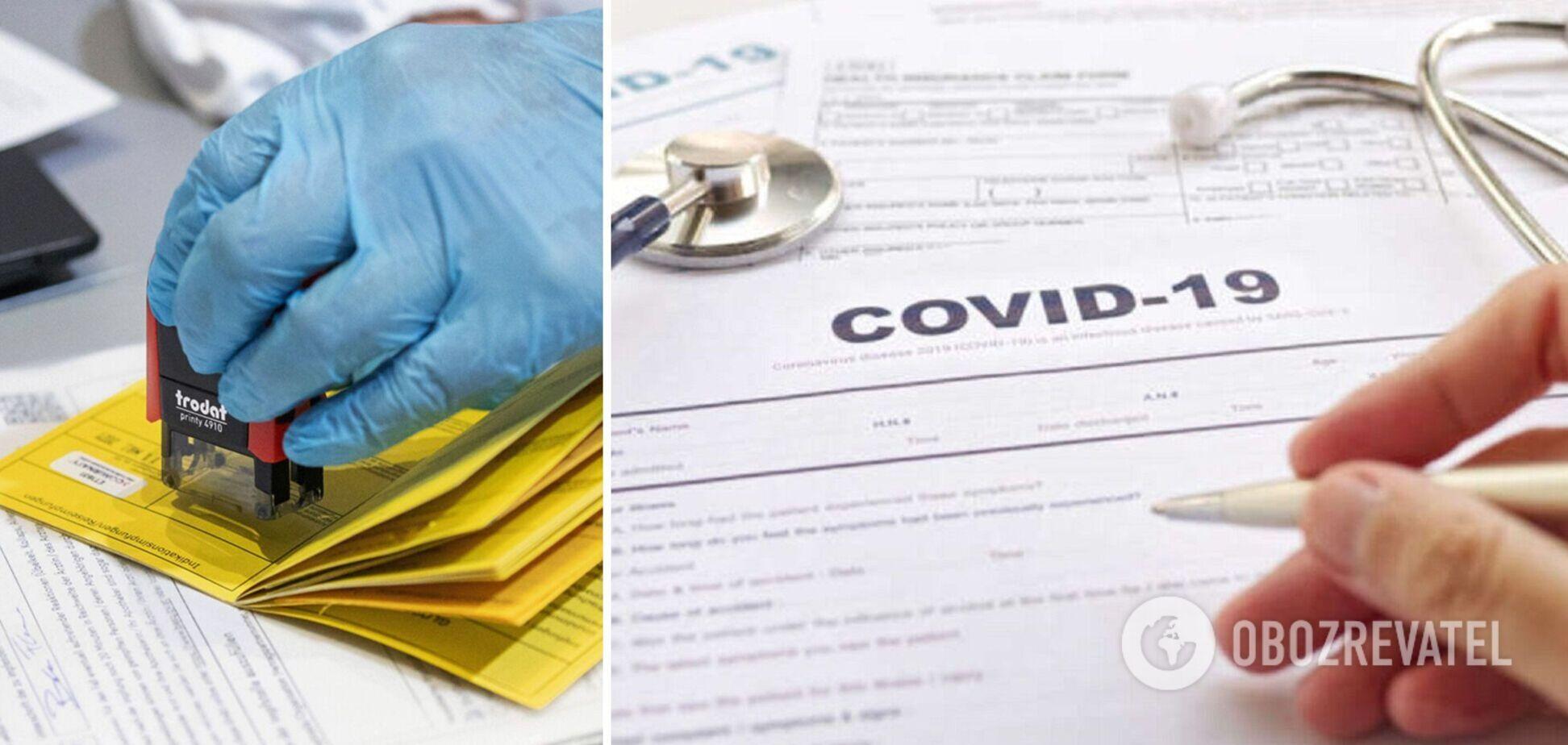 За підробку COVID-сертифікатів в Україні будуть жорстко карати