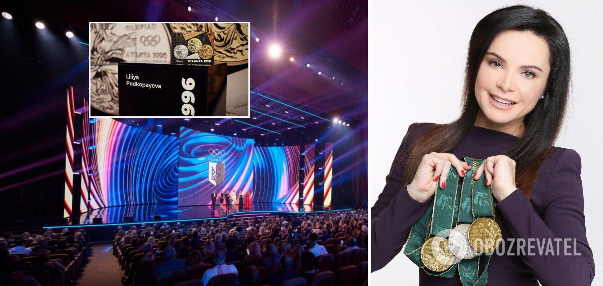 Подкопаева презентовала книгу 'Золото Атланты' о победах украинской олимпийской сборной. Фото