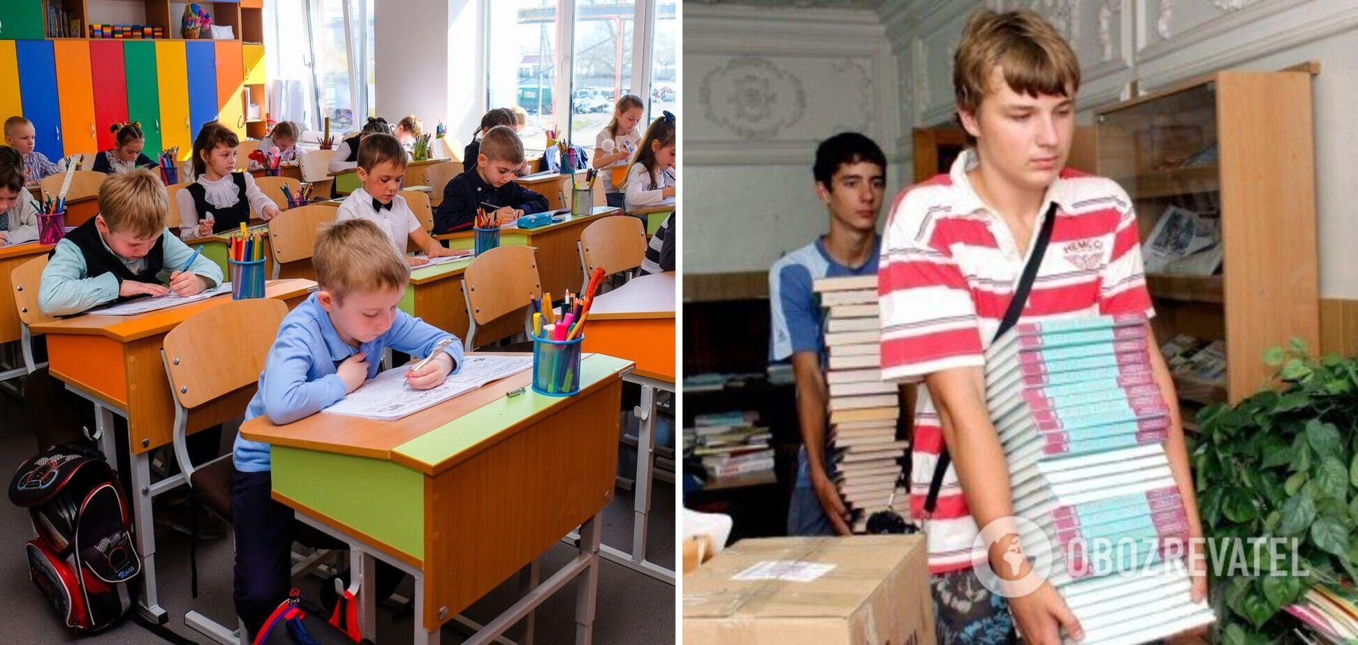 В Україні виникли проблеми з підручниками для шкіл, їх вистачило не всім. Відео