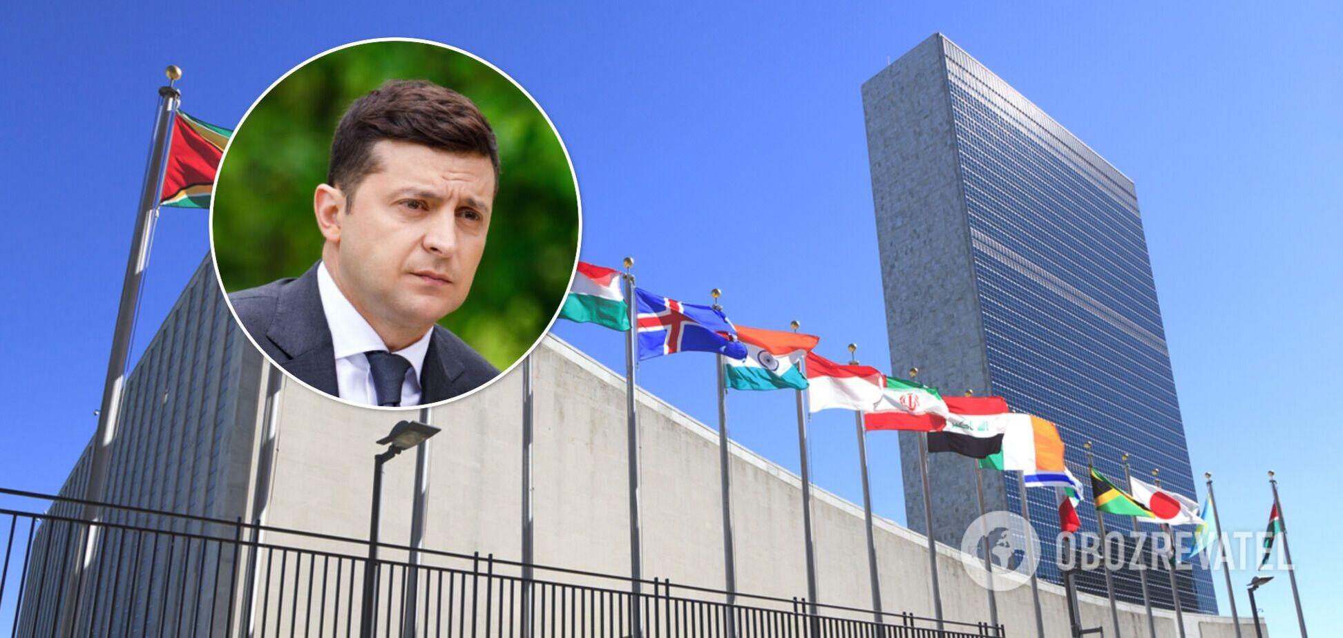 Владимир Зеленский выступит в ООН