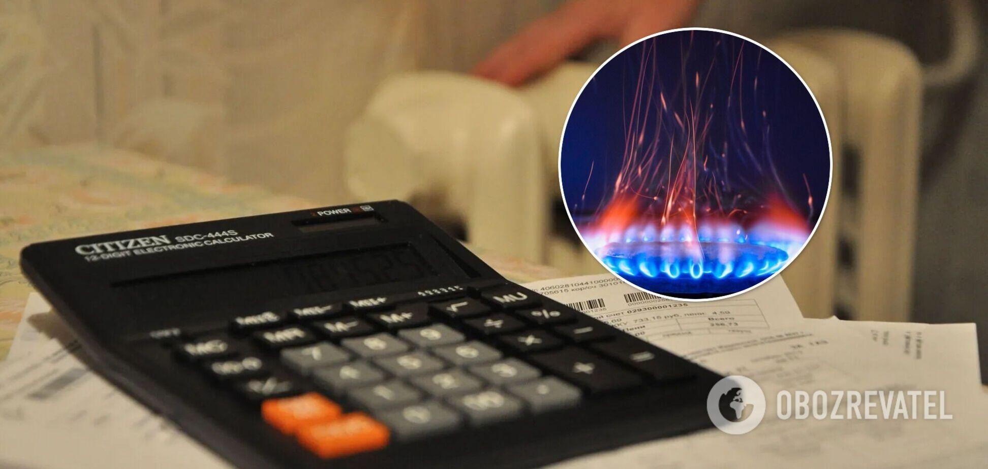 Что будет с тарифами на отопление в Украине