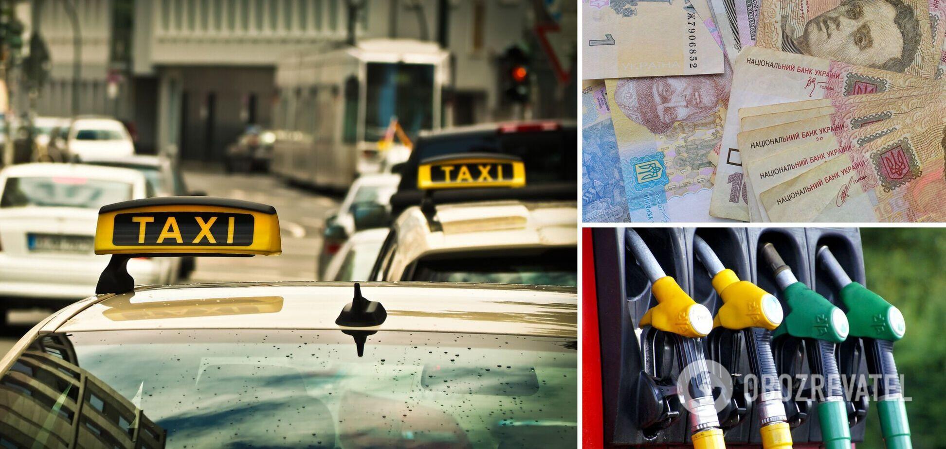 Ціни на таксі в Україні злетіли