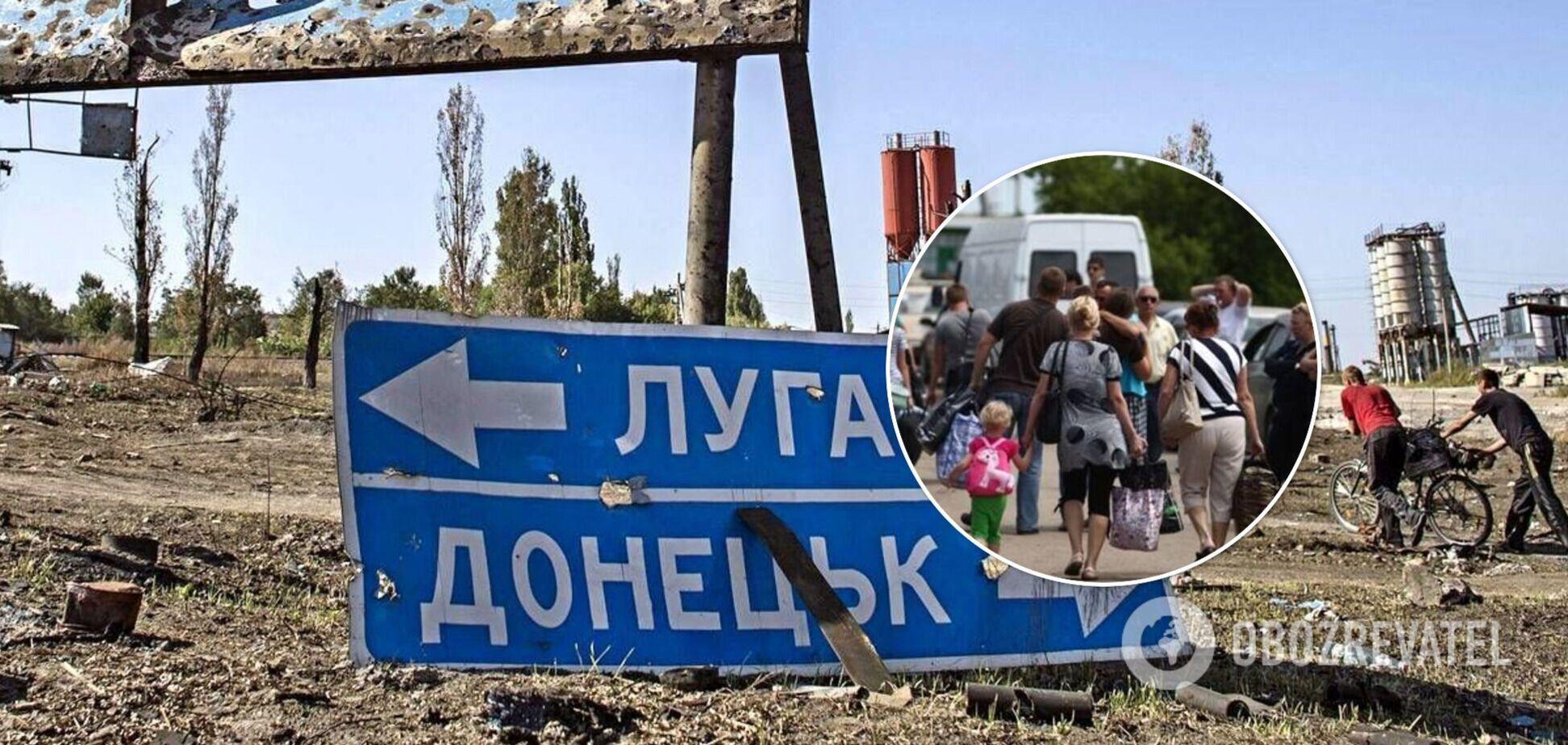 Москва хочет упростить механизм переселения в Россию жителей ОРДЛО