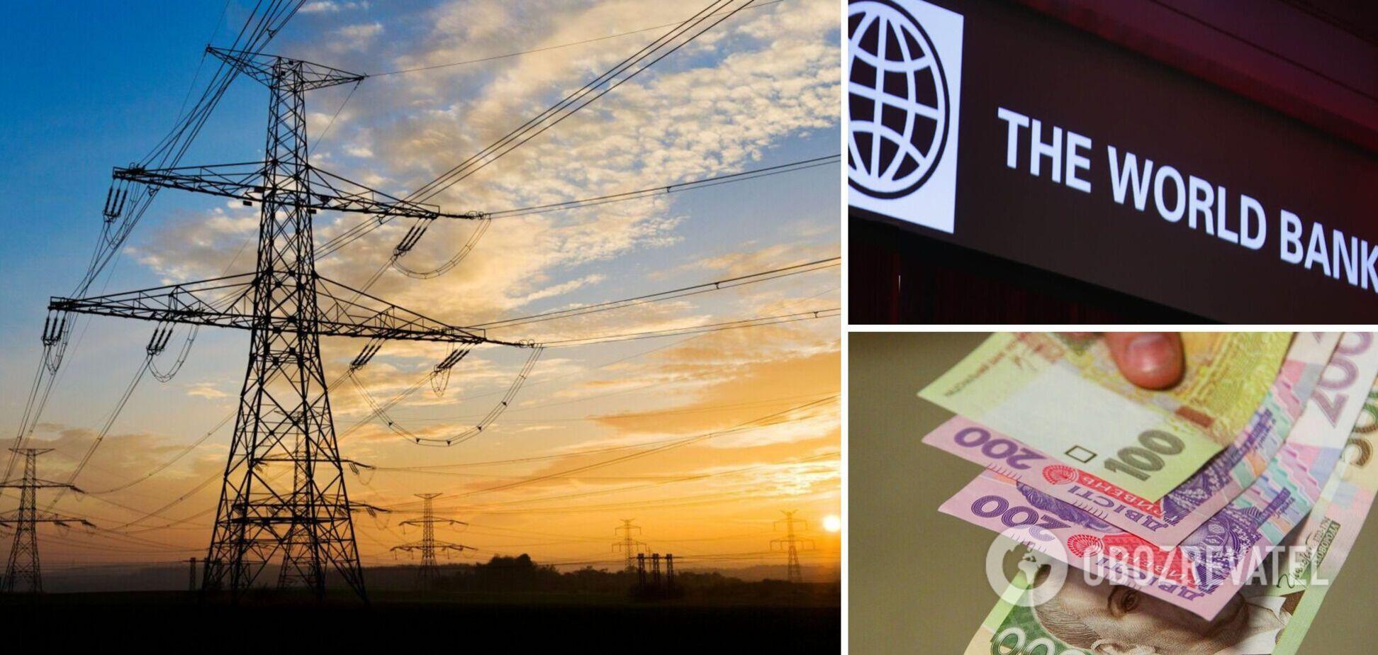У Світовому банку заявили, що тариф на електроенергію в Україні повинен вирости