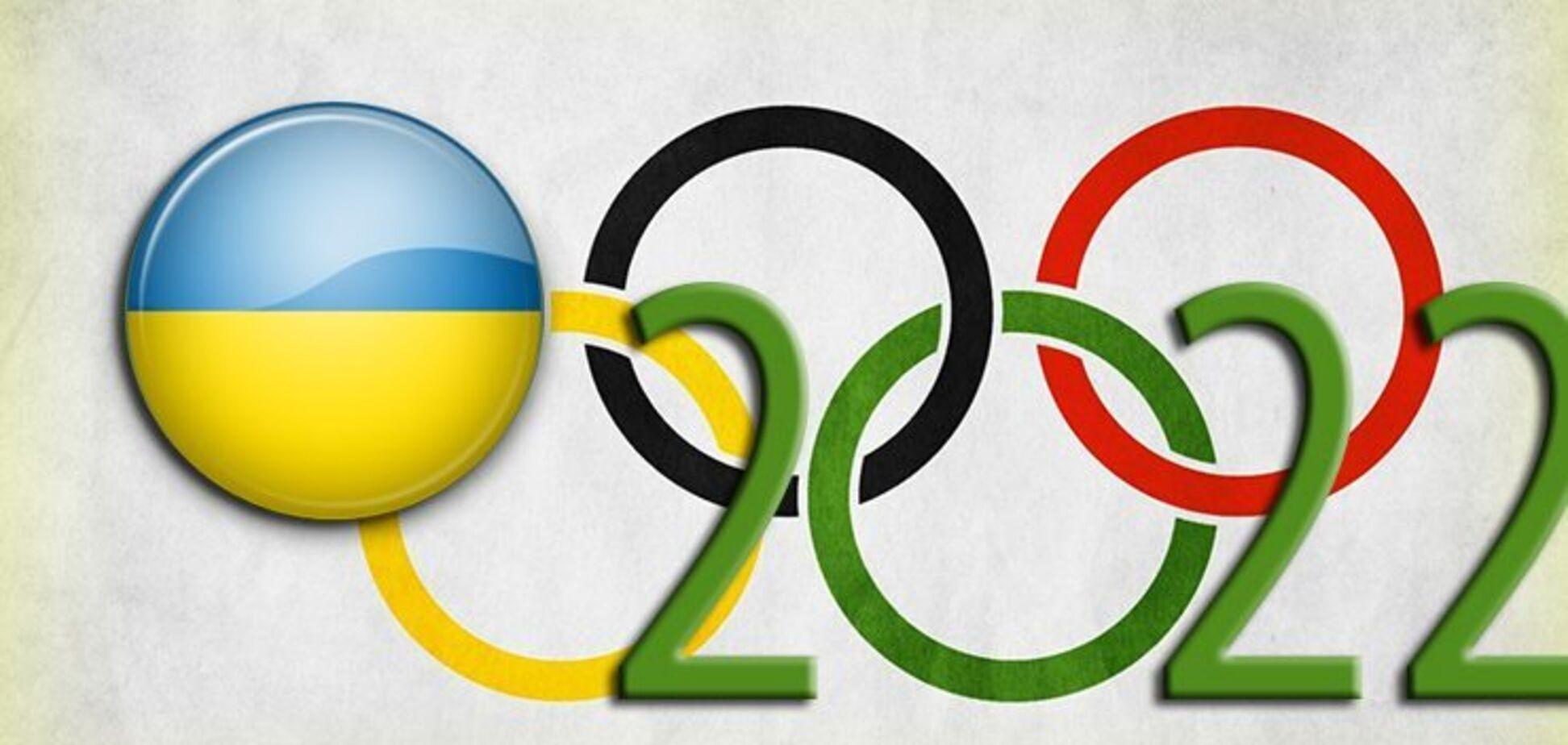 Проект 'Зимняя Олимпиада' – реанимированная мечта Януковича