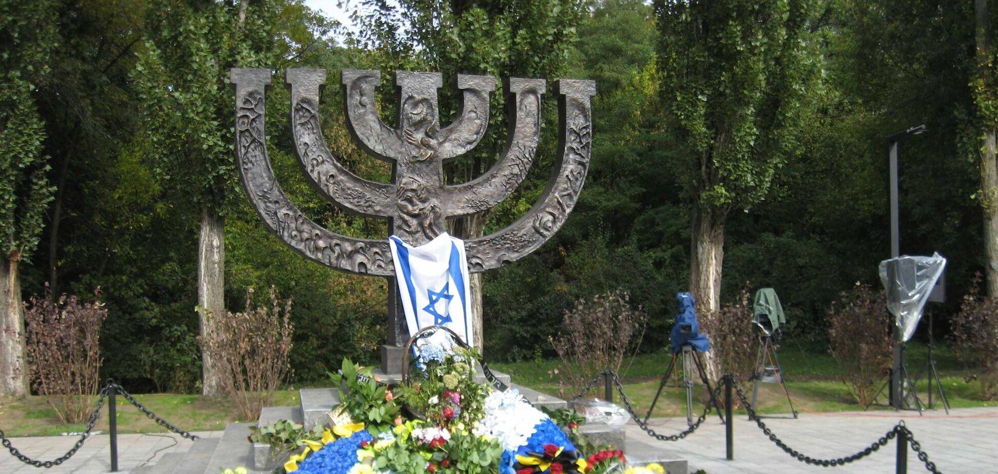 Мемориальный центр Холокоста 'Бабий Яр' и Центральный архив истории еврейского народа подписали меморандум о сотрудничестве