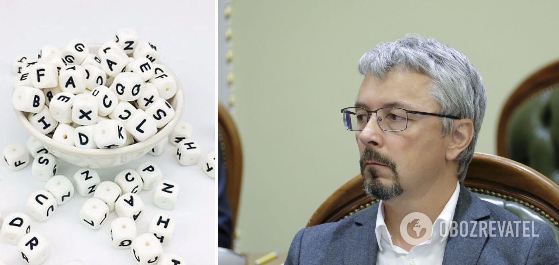 Ткаченко о возможности перехода Украины на латиницу: сначала нужно выучить украинский язык