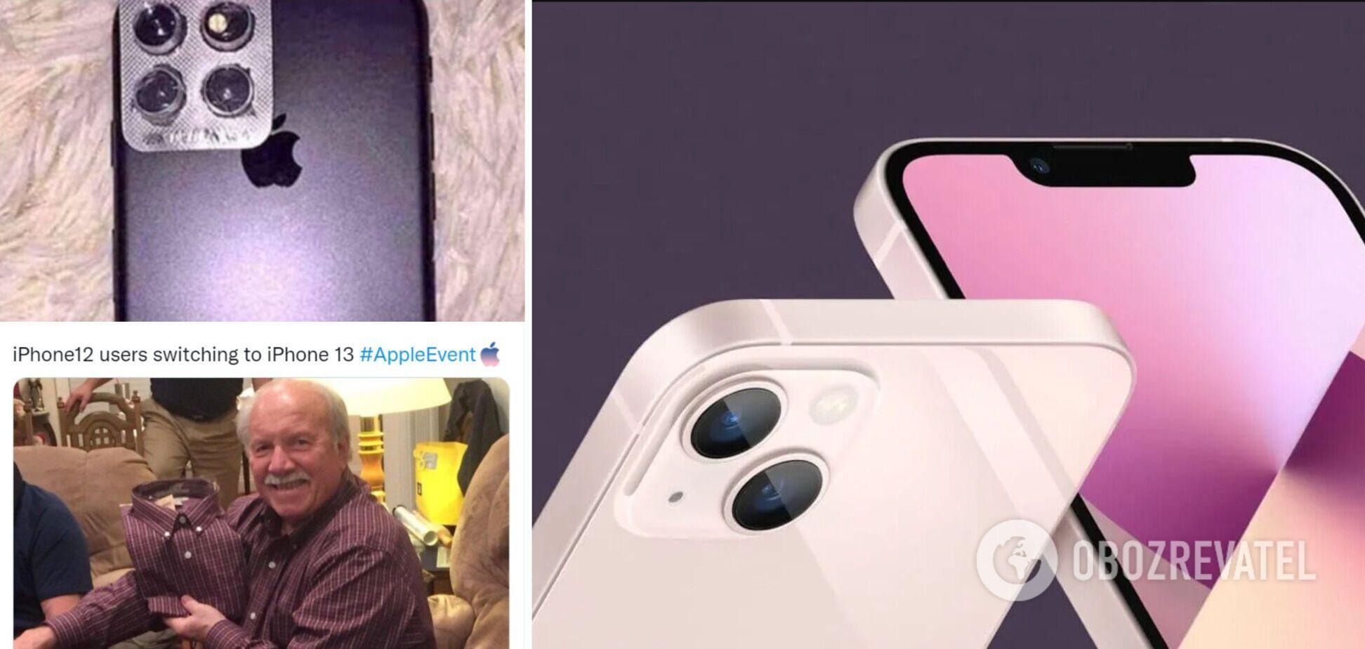 У мережі затролили зовнішній вигляд iPhone 13 після презентації. Фото