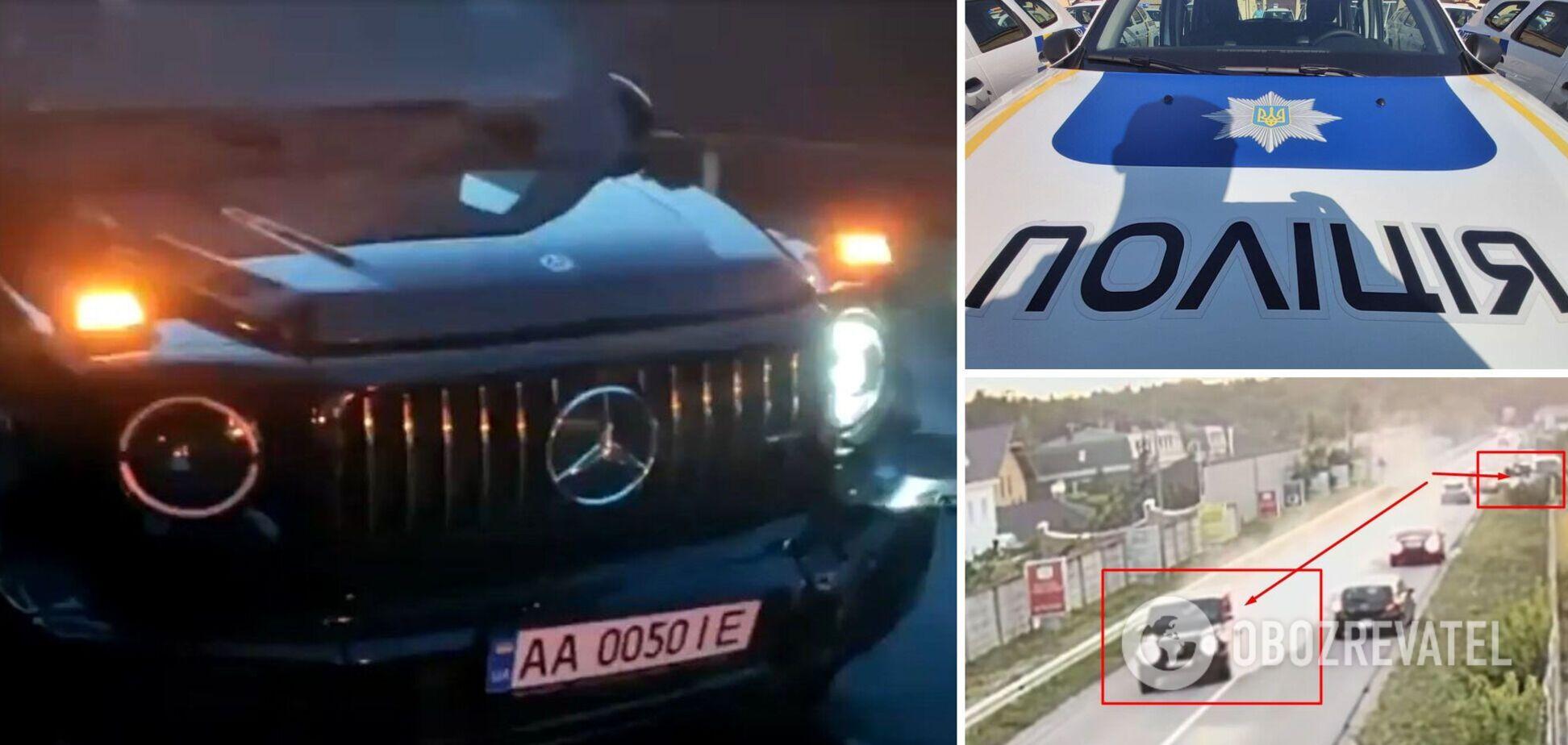 ДТП под Киевом Козин