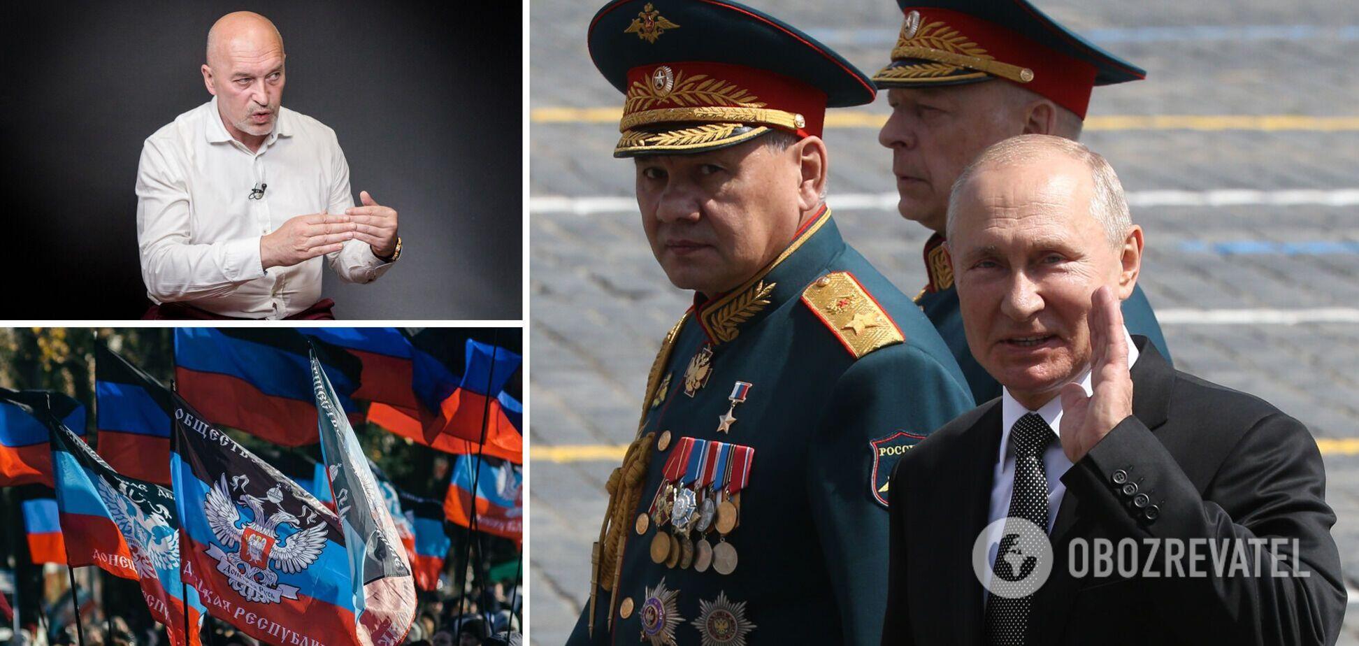 Тука назвал 6 областей, которые хотела бы захватить Россия
