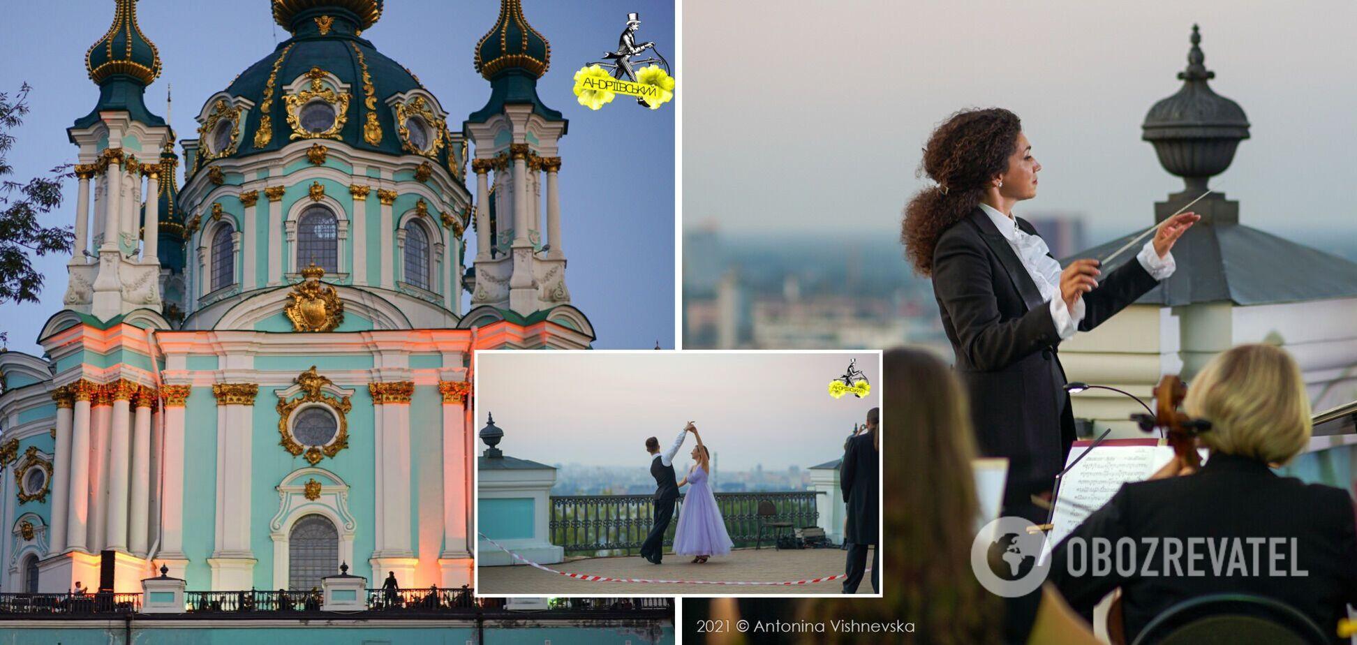 У Києві відбулося святкування дня народження Андріївського узвозу