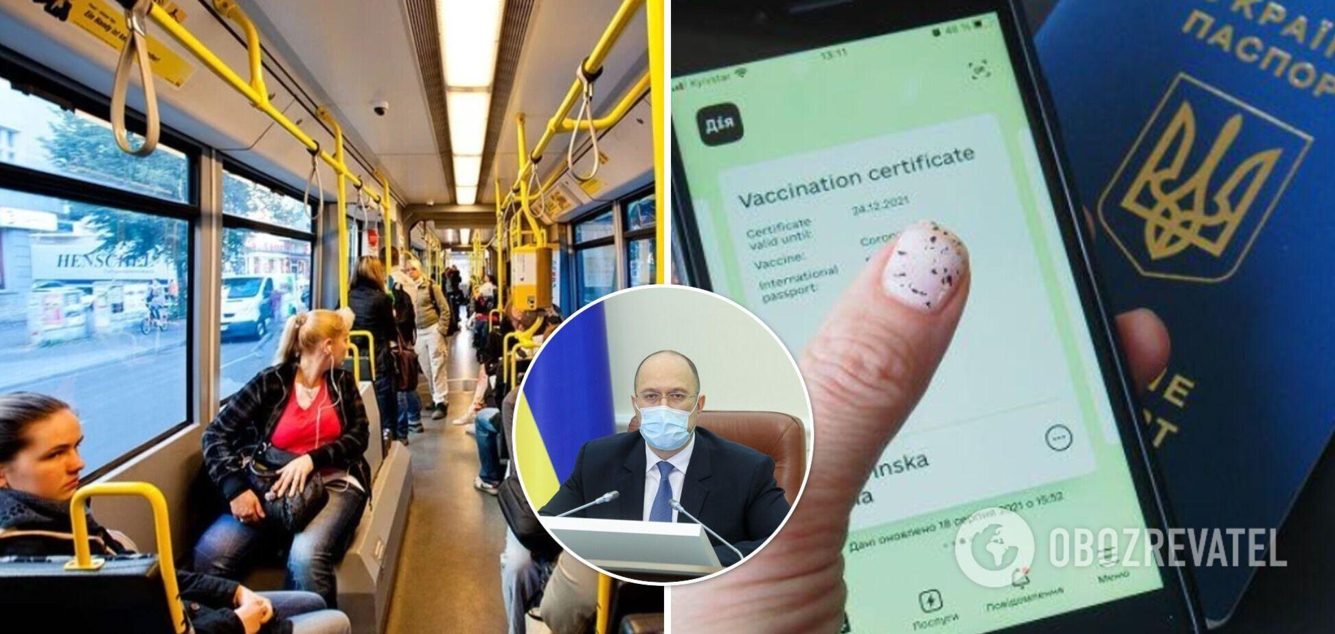 Чи будуть вимагати в Україні паспорти вакцинації для поїздок у транспорті: влада дала відповідь