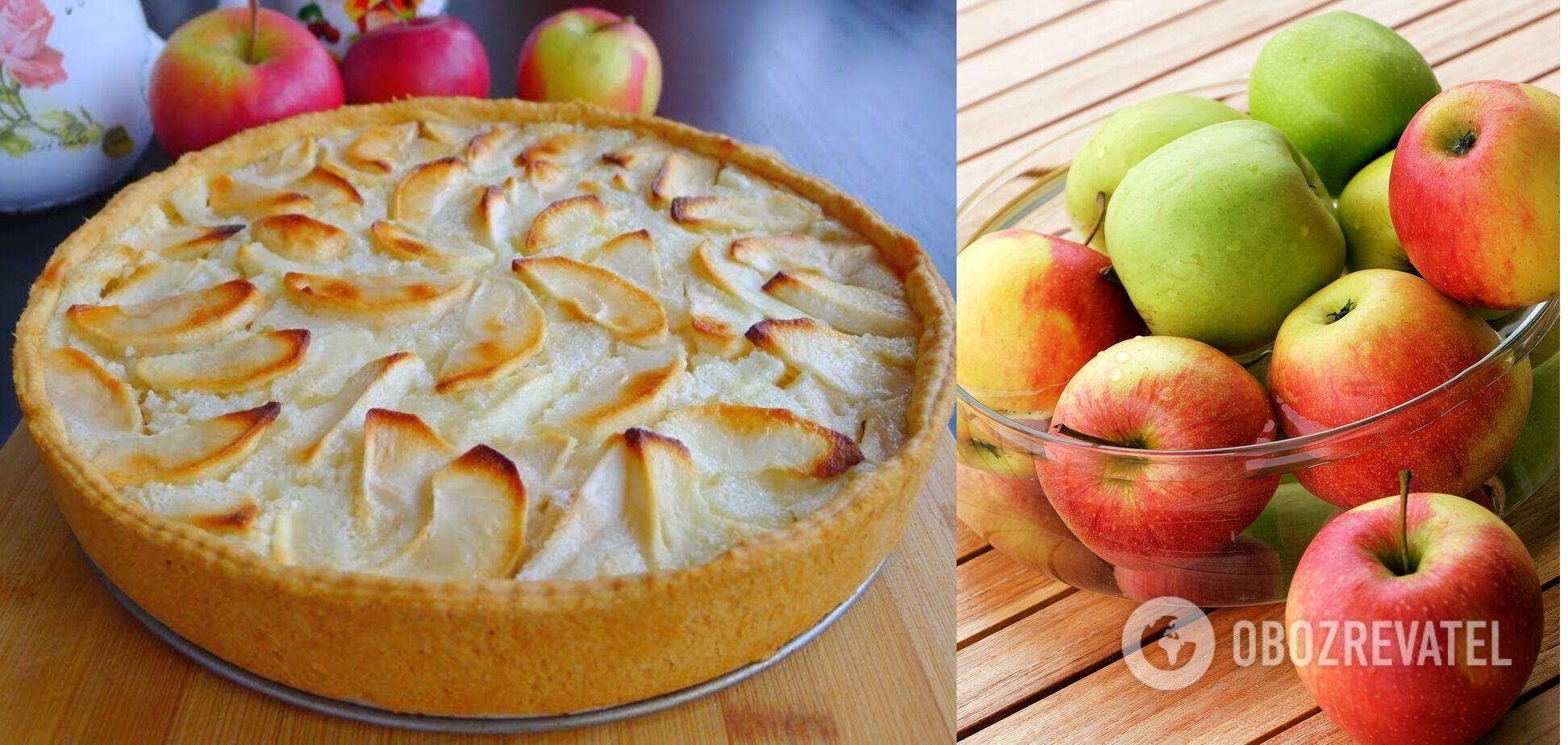 Цвєтаєвський пиріг з яблуками