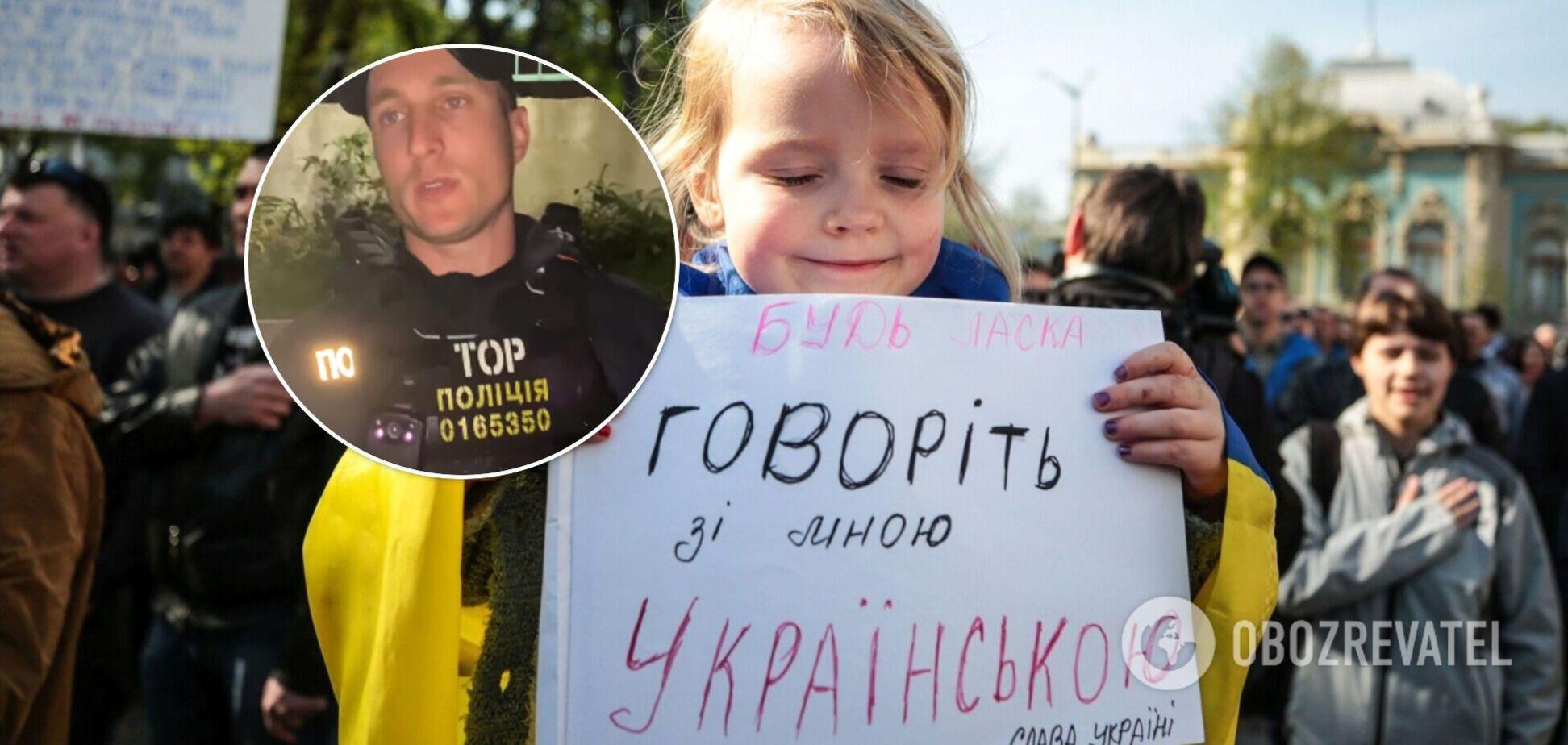 'Где в законе написано?' В Хмельницком полицейский отказывается разговаривать на украинском. Видео