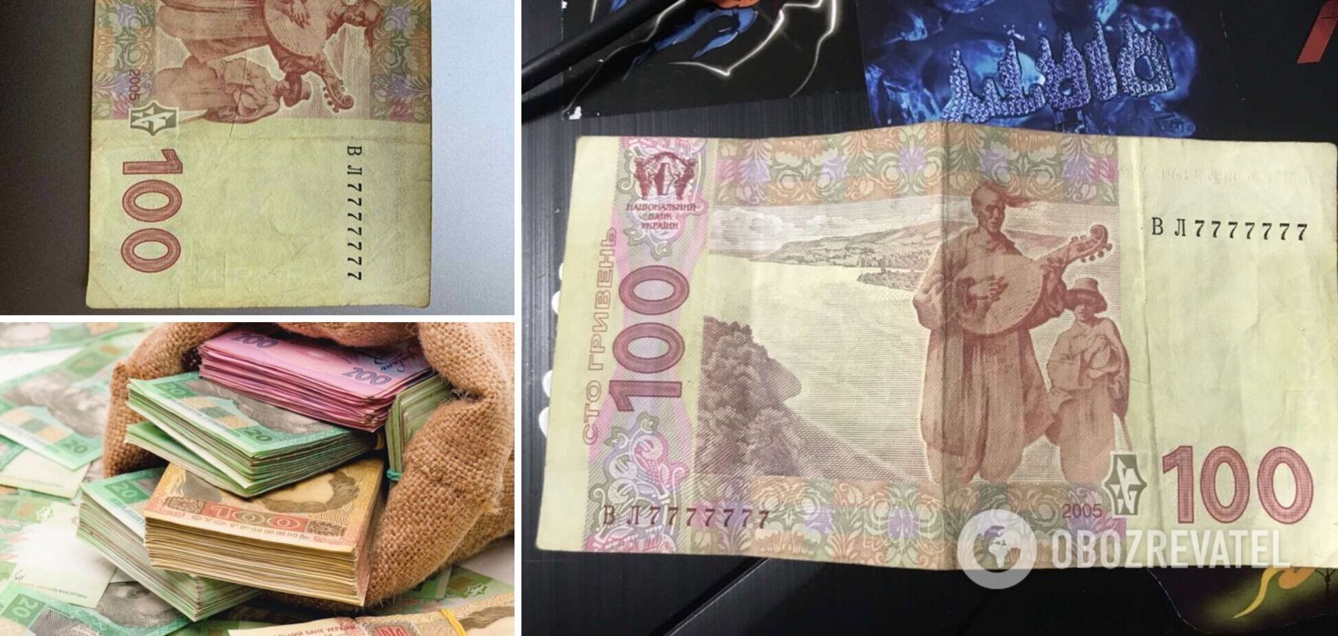 Купюру в 100 грн продают за 50 тысяч: в чем особенность и сколько за нее заплатят