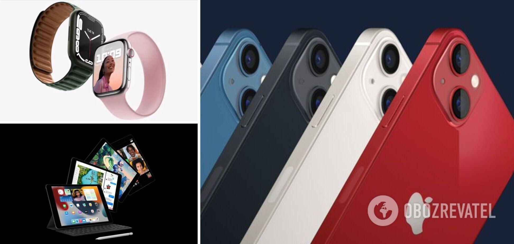 Презентація iPhone 13 від Apple: всі подробиці, фото. Онлайн-трансляція