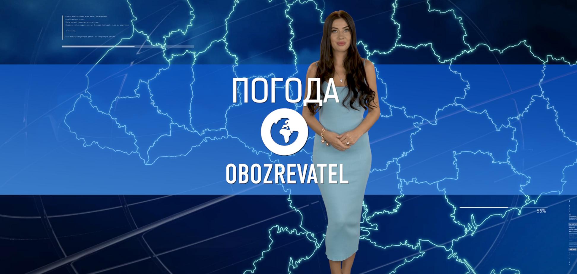 Прогноз погоди в Україні на середу, 15 вересня, з Алісою Мярковською