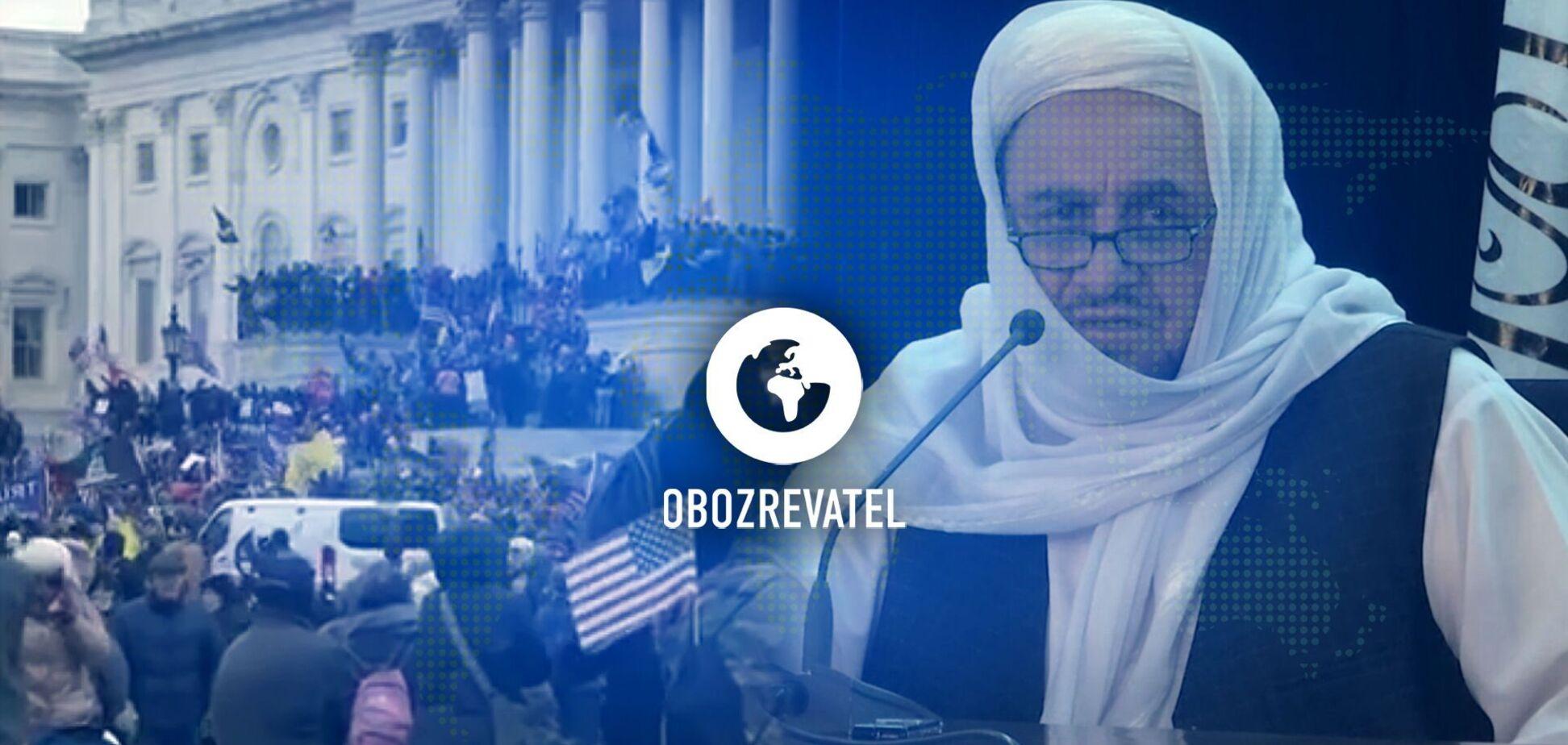 Под Капитолием в Вашингтоне установят ограждение, а в Афганистане раздельное обучение для женщин и мужчин – дайджест международных событий