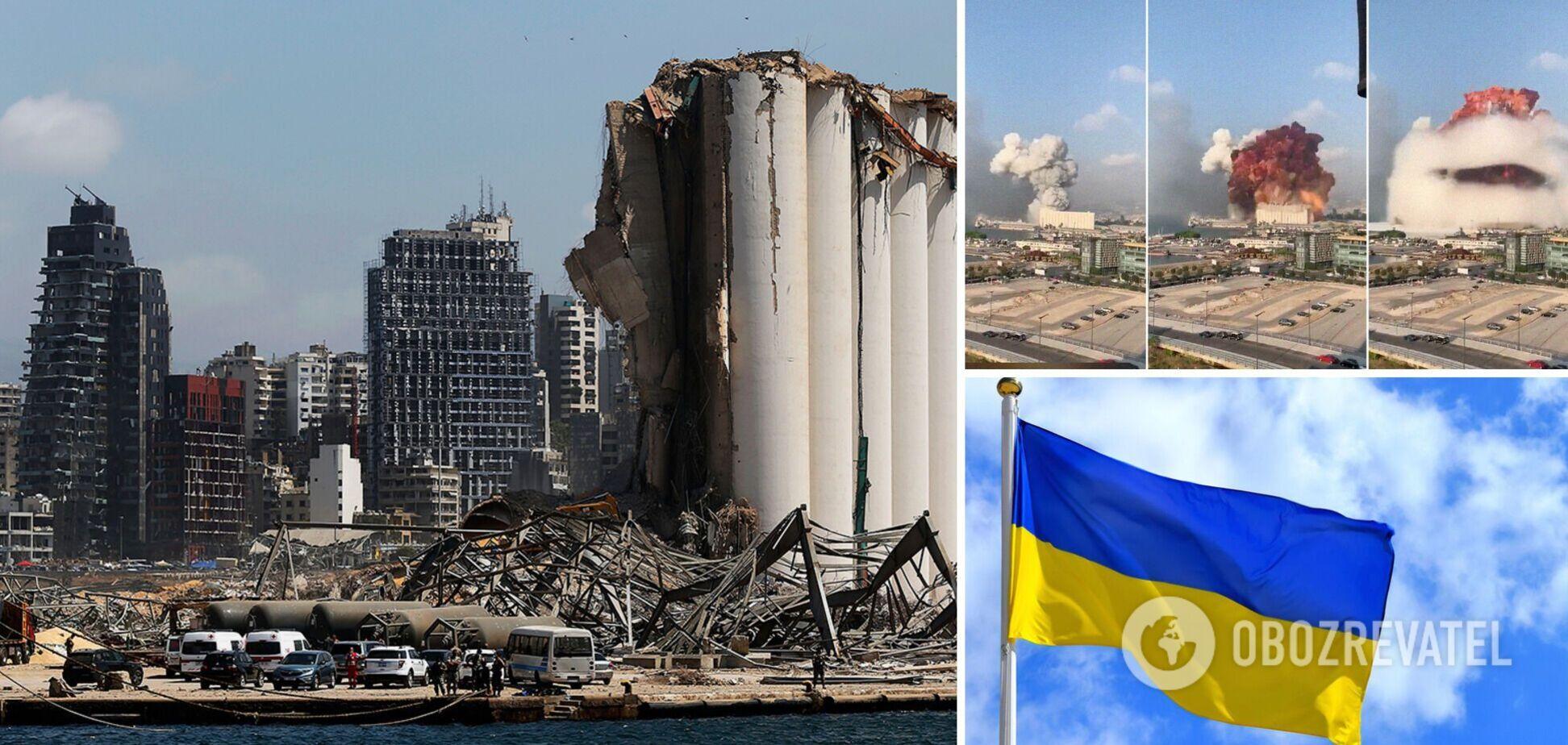 Связь Украины со взрывом в Бейруте