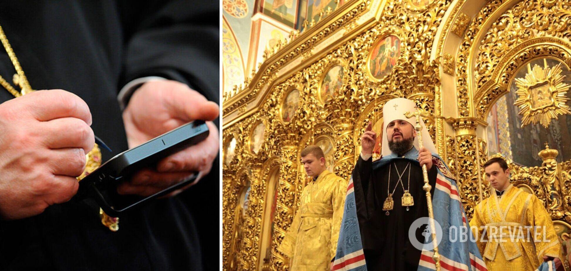 З молитвами та чатом зі священниками: ПЦУ запустила мобільний додаток. Фото