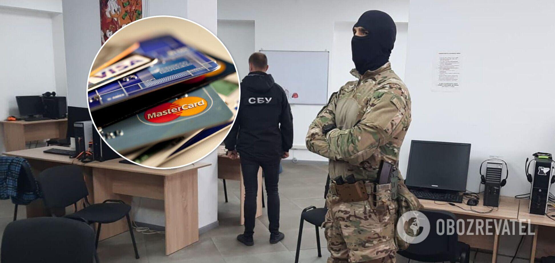 СБУ накрыла колл-центрв Сумской области
