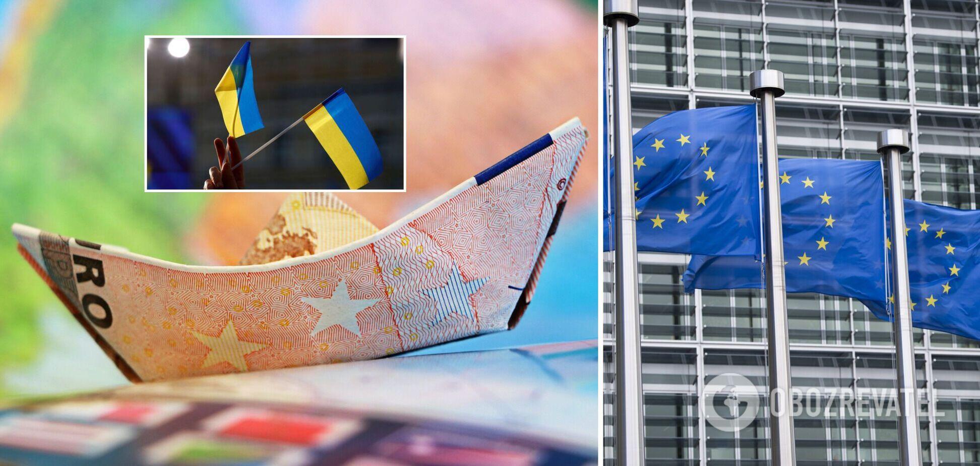 Макрофінанс від ЄС збільшить допомогу Україні до 1,8 млрд доларів