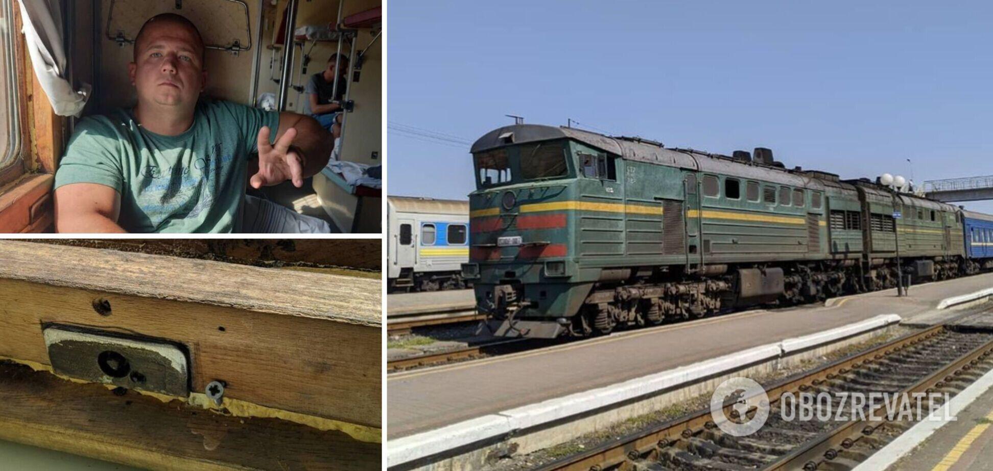 Дихати нічим, із сидінь стирчать цвяхи: пасажир поскаржився на умови в поїзді 'Укрзалізниці'. Фото