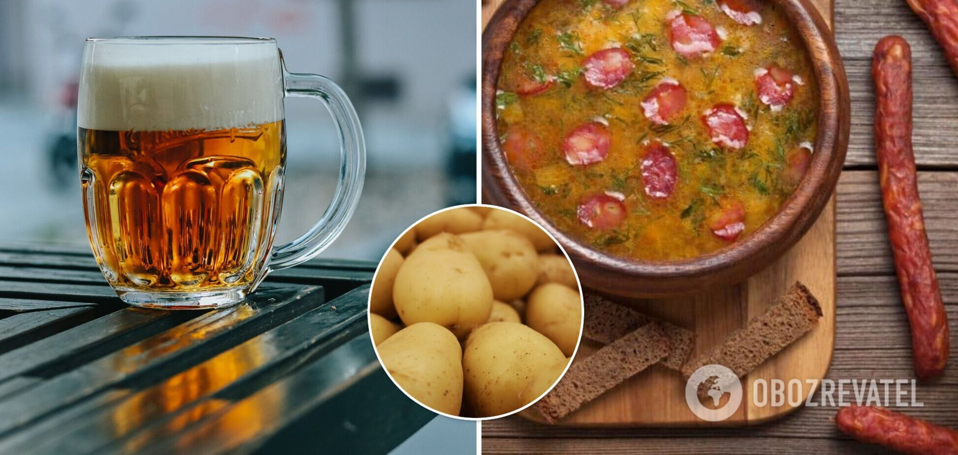 Наваристый суп на пиве: необычное сочетание