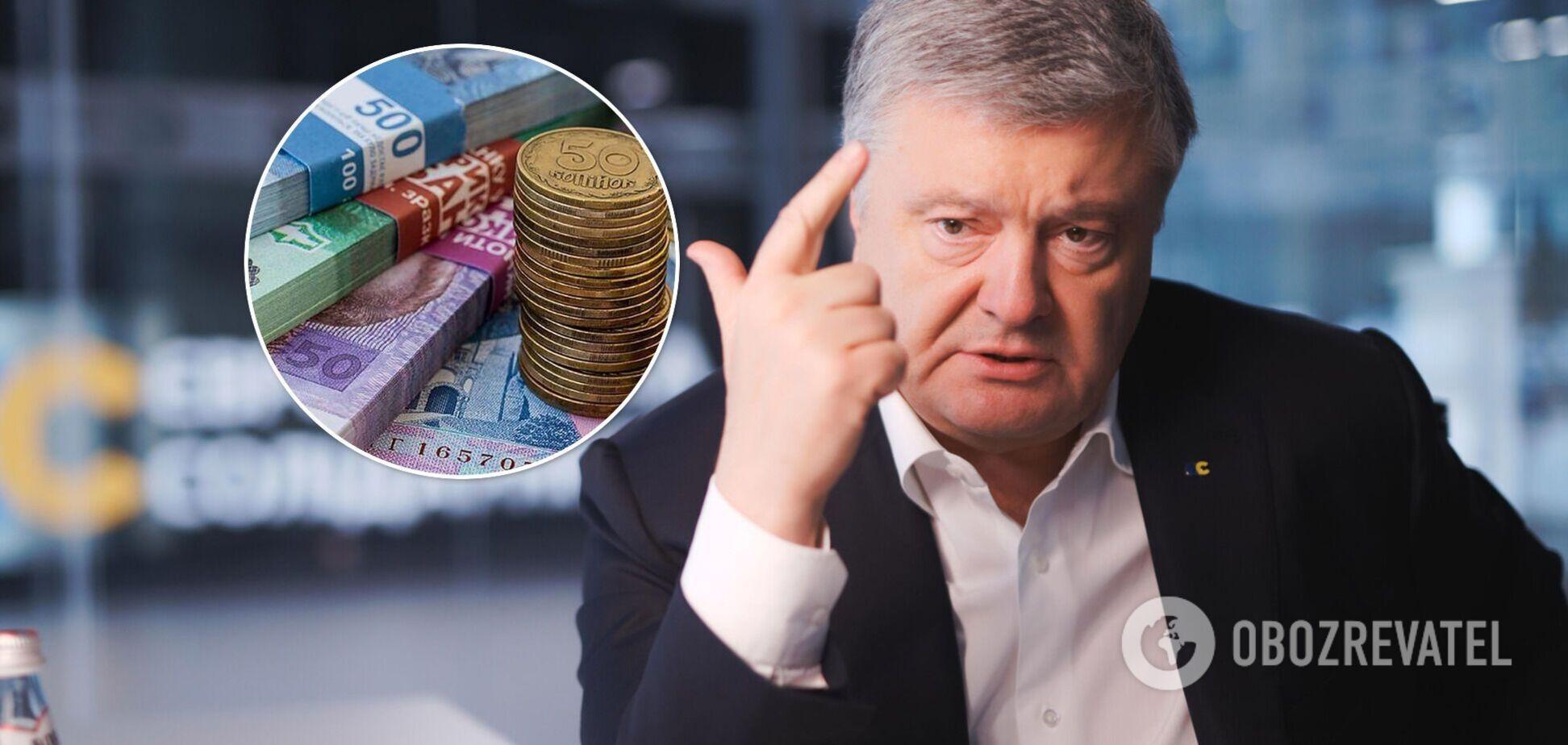 Порошенко представил изменения в госбюджет