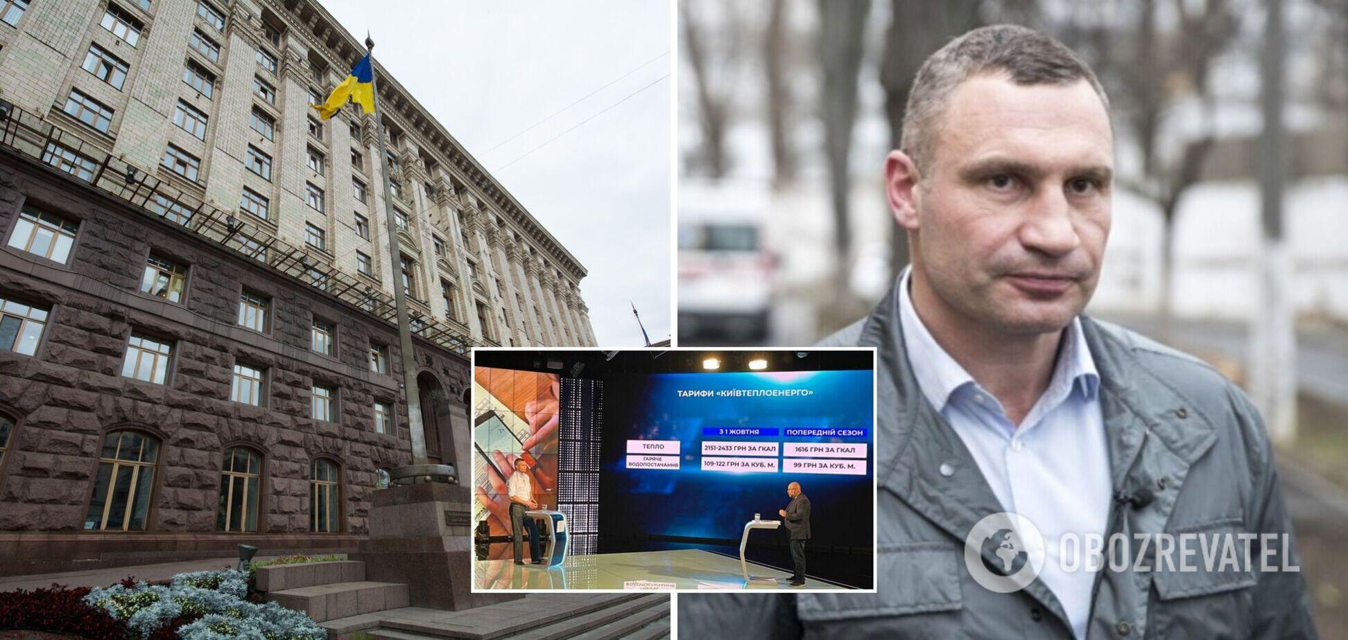 Кличко рассказал о бюджете Киева на 2022 год