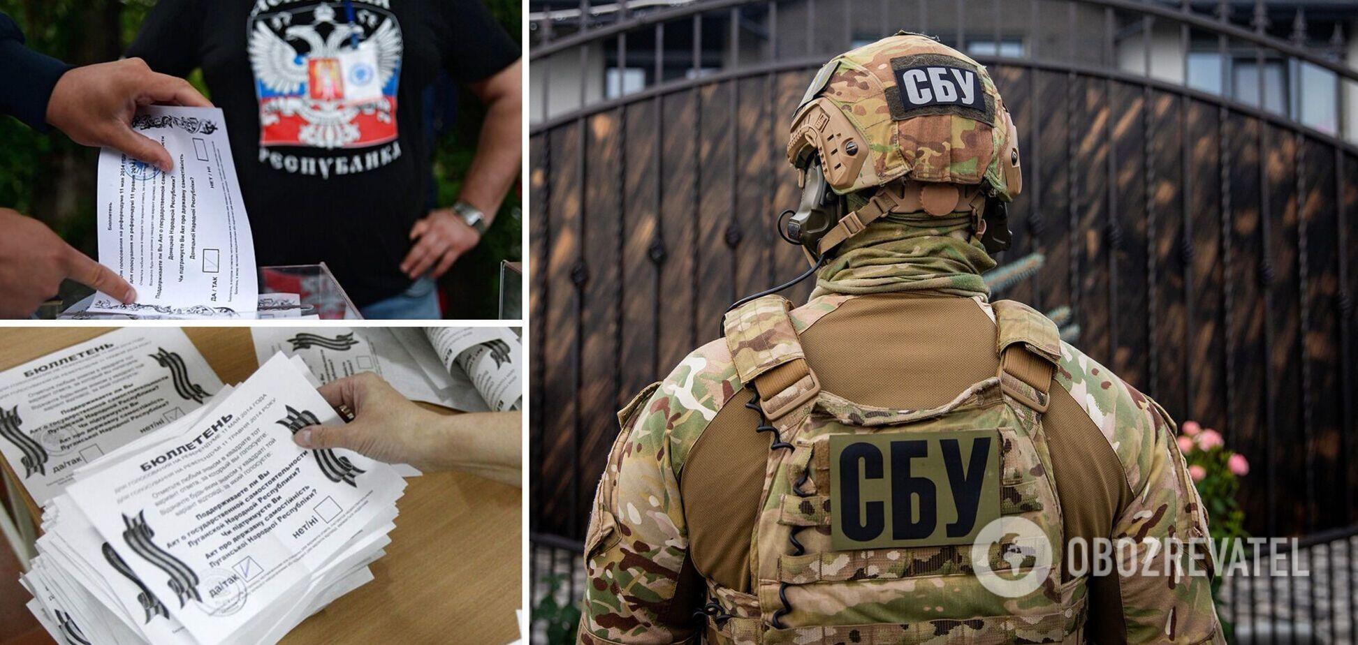 СБУ затримала одного з організаторів незаконного 'референдуму' на Луганщині. Фото