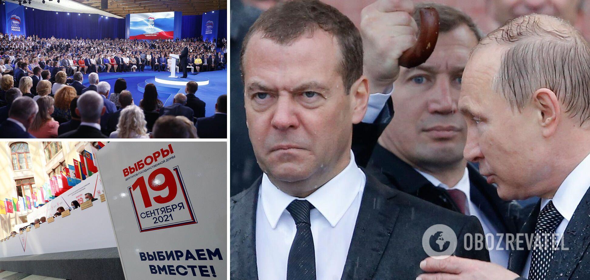 Державна Дума – не місце для дискусій, або Путінська Росія без Медведєва?!