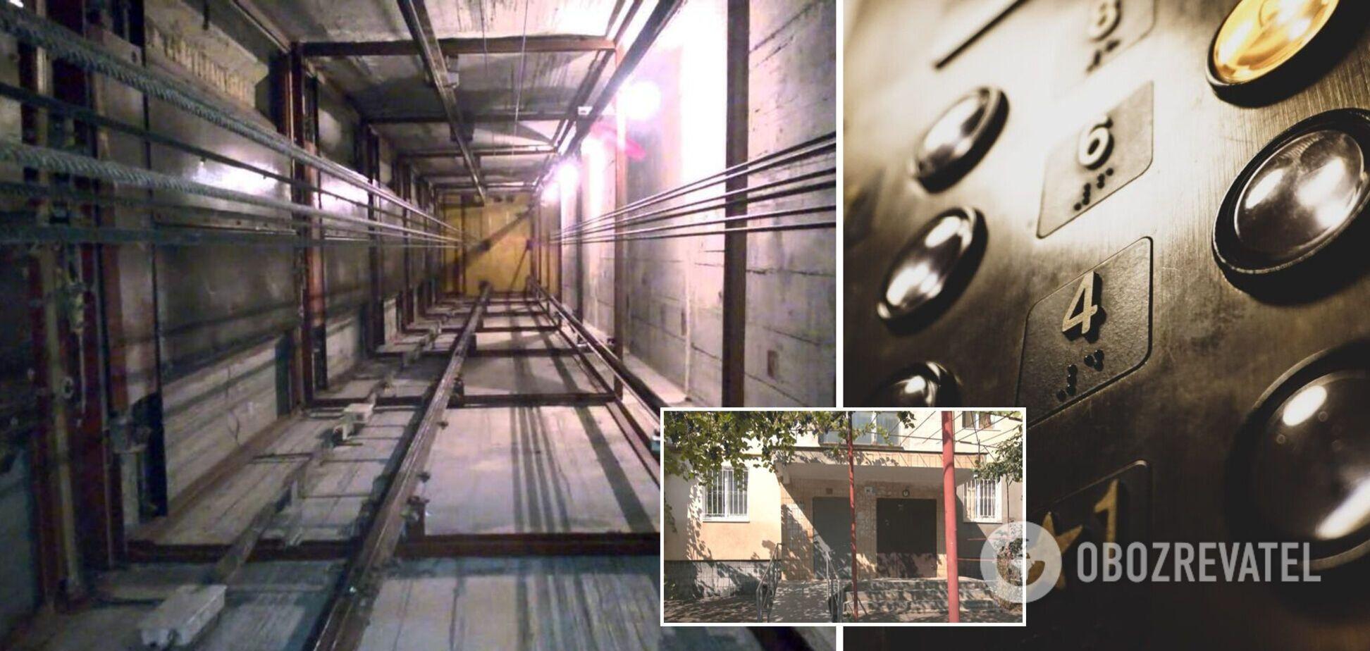 В Одесі обірвався ліфт у багатоповерхівці, матір із дітьми дивом врятувалися. Фото, відео і всі подробиці