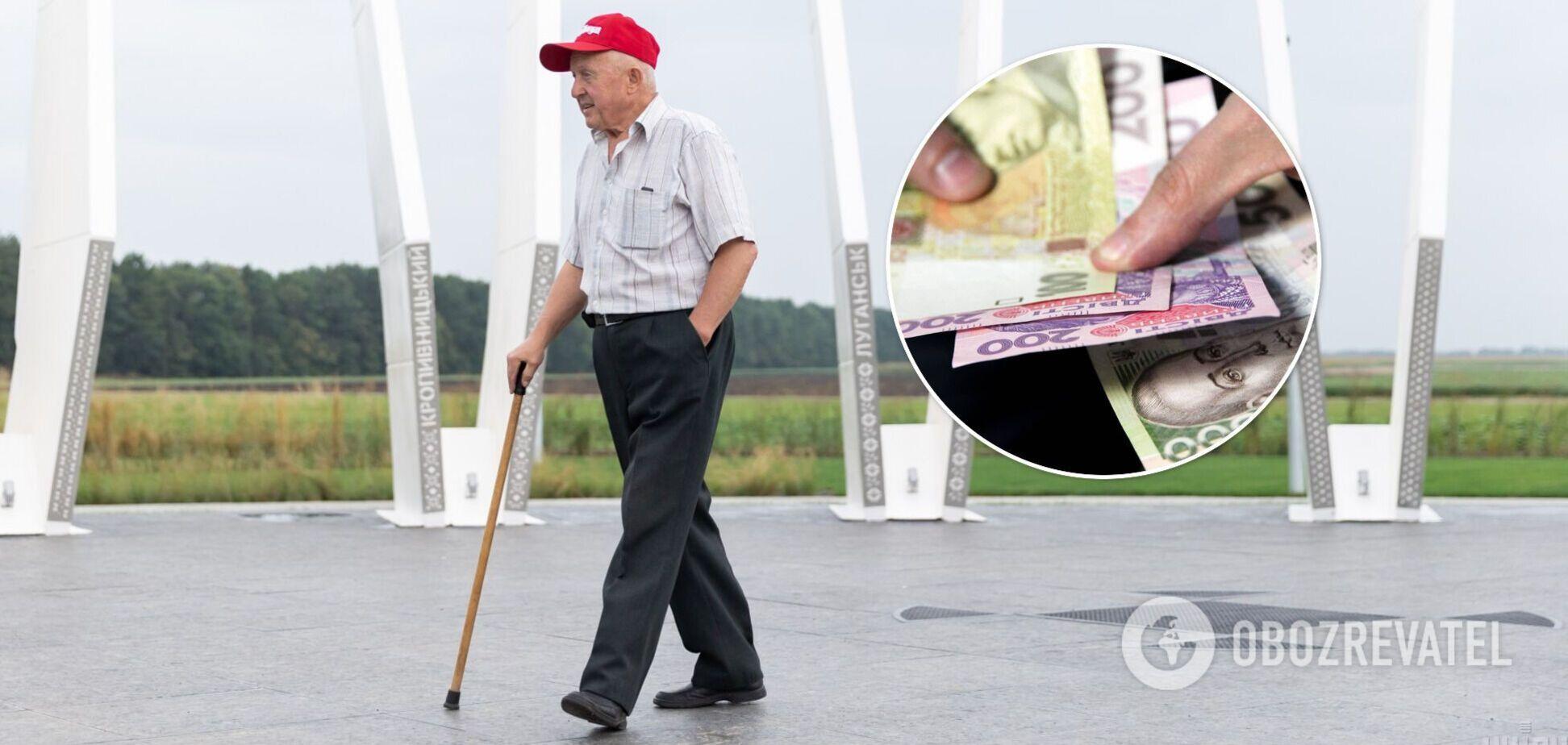 Доплати до пенсій для літніх встановлять з 1 жовтня